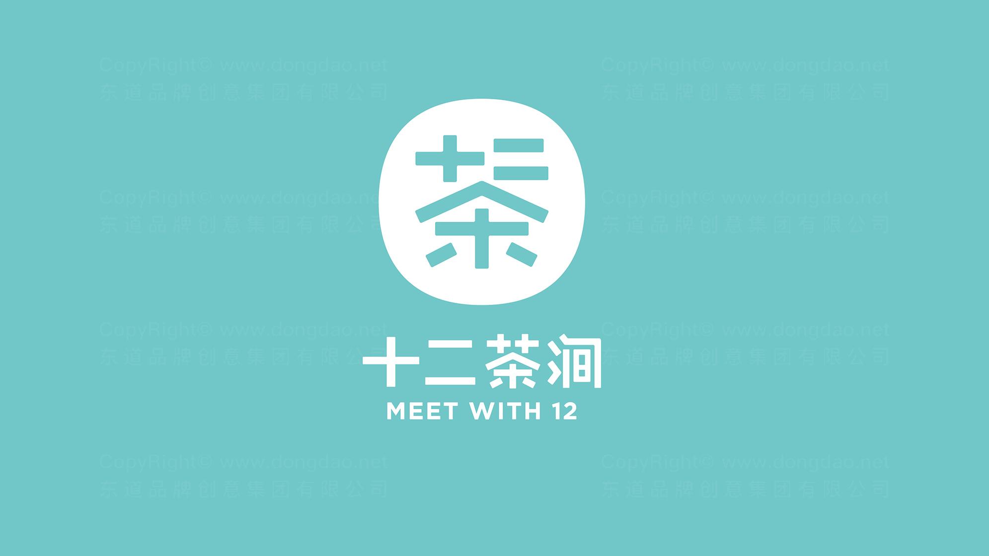 酒店餐饮品牌设计十二茶涧LOGO&VI设计