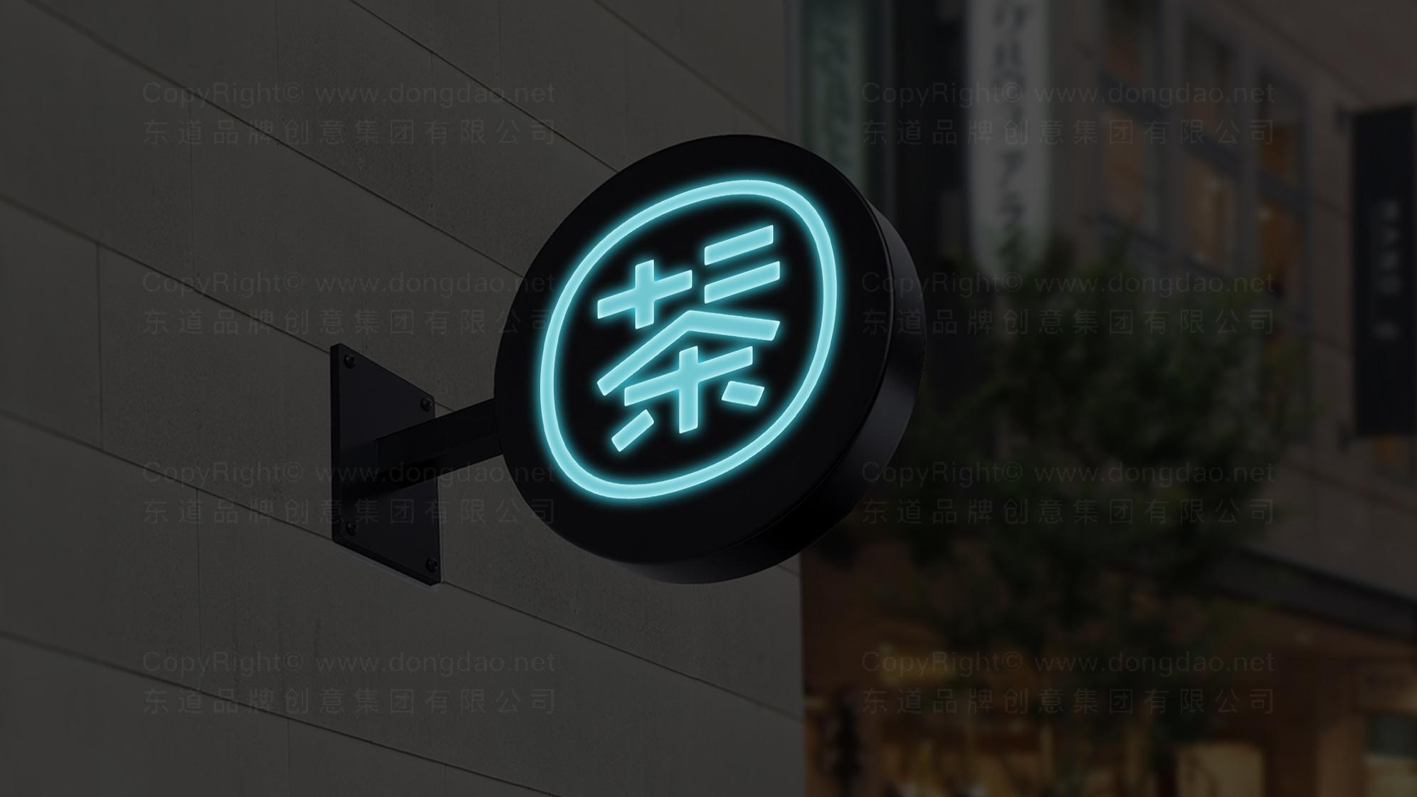 品牌设计十二茶涧LOGO&VI设计应用场景_19