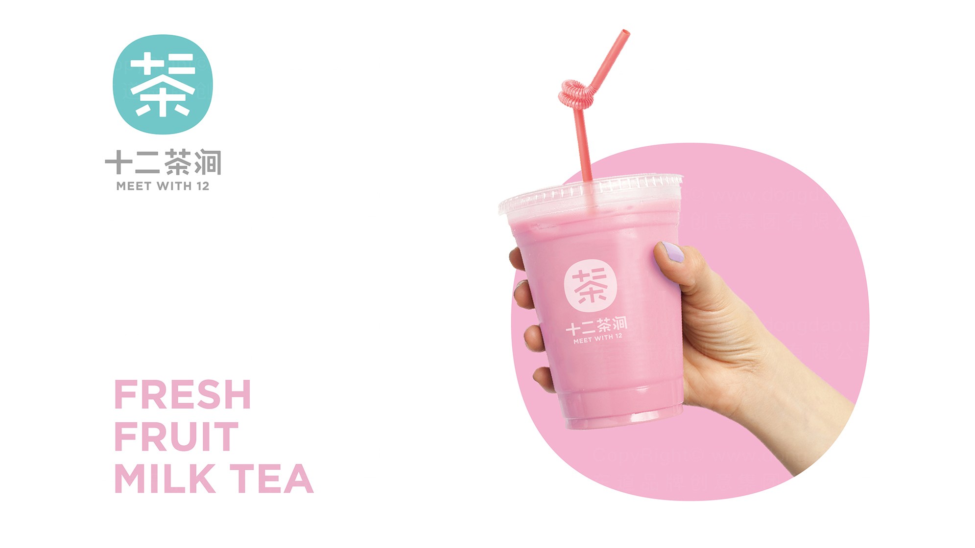 品牌设计十二茶涧LOGO&VI设计应用场景