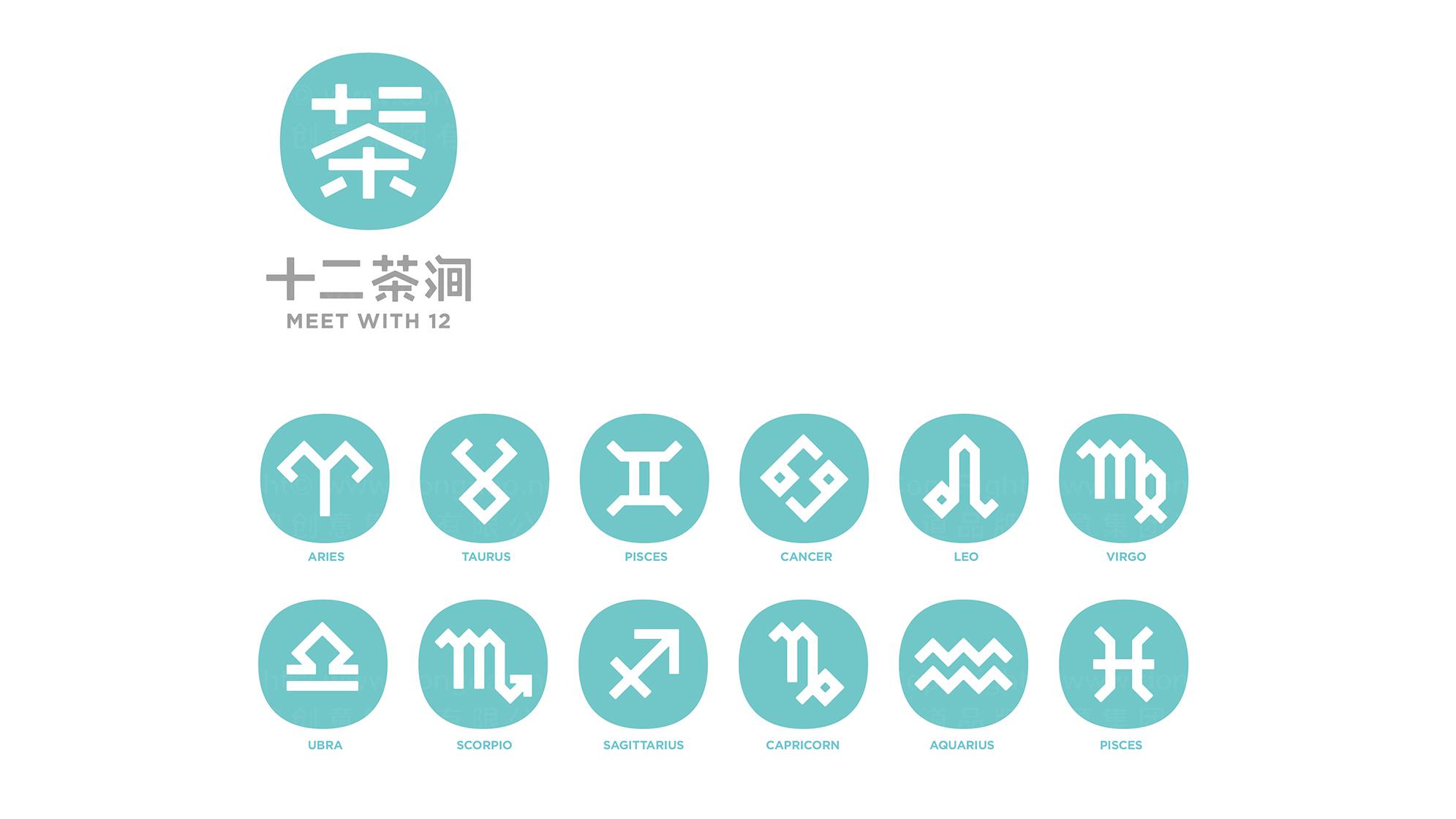 品牌设计十二茶涧LOGO&VI设计应用场景_3