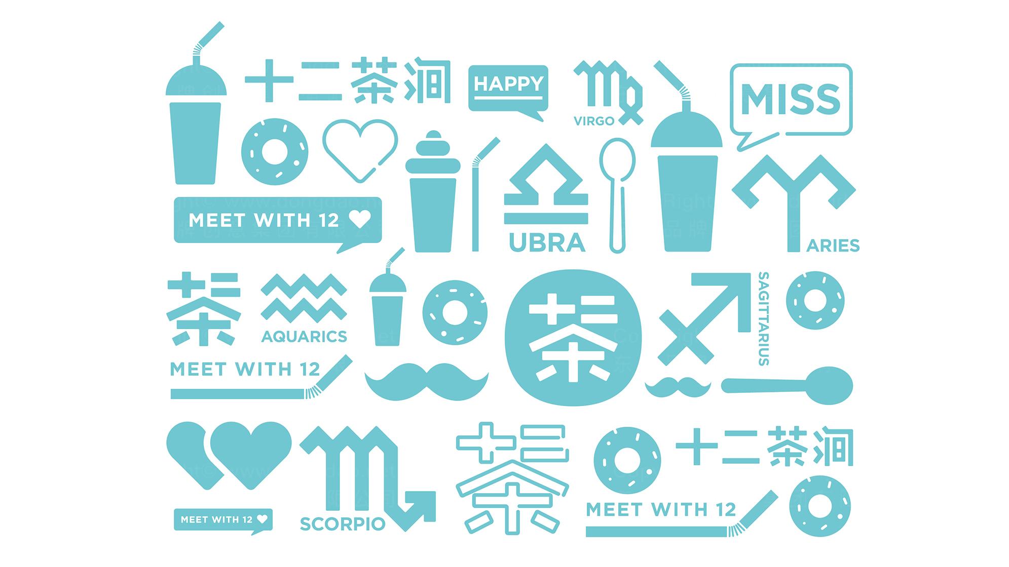 品牌设计十二茶涧LOGO&VI设计应用场景_4