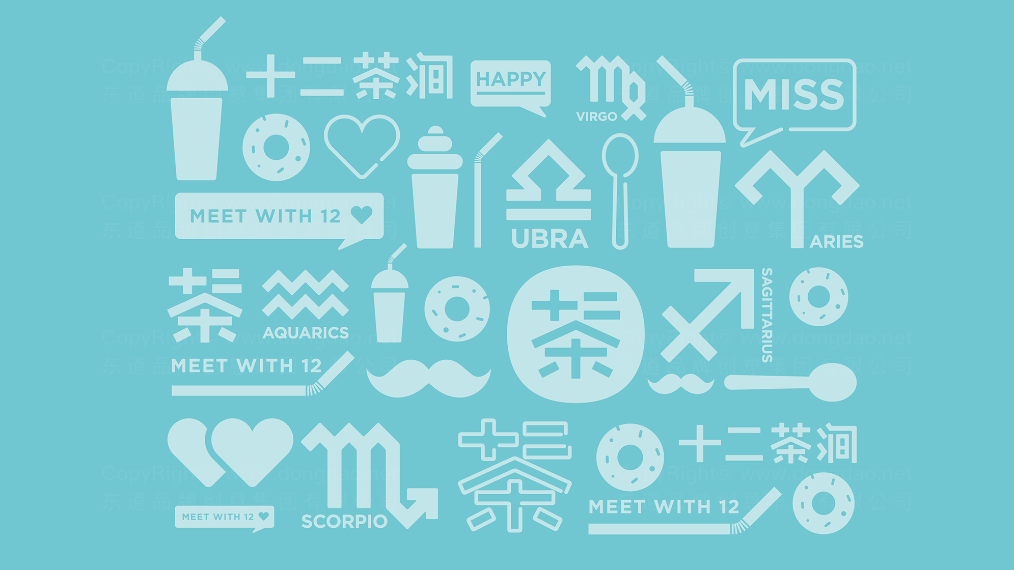 品牌设计十二茶涧LOGO&VI设计应用场景_5