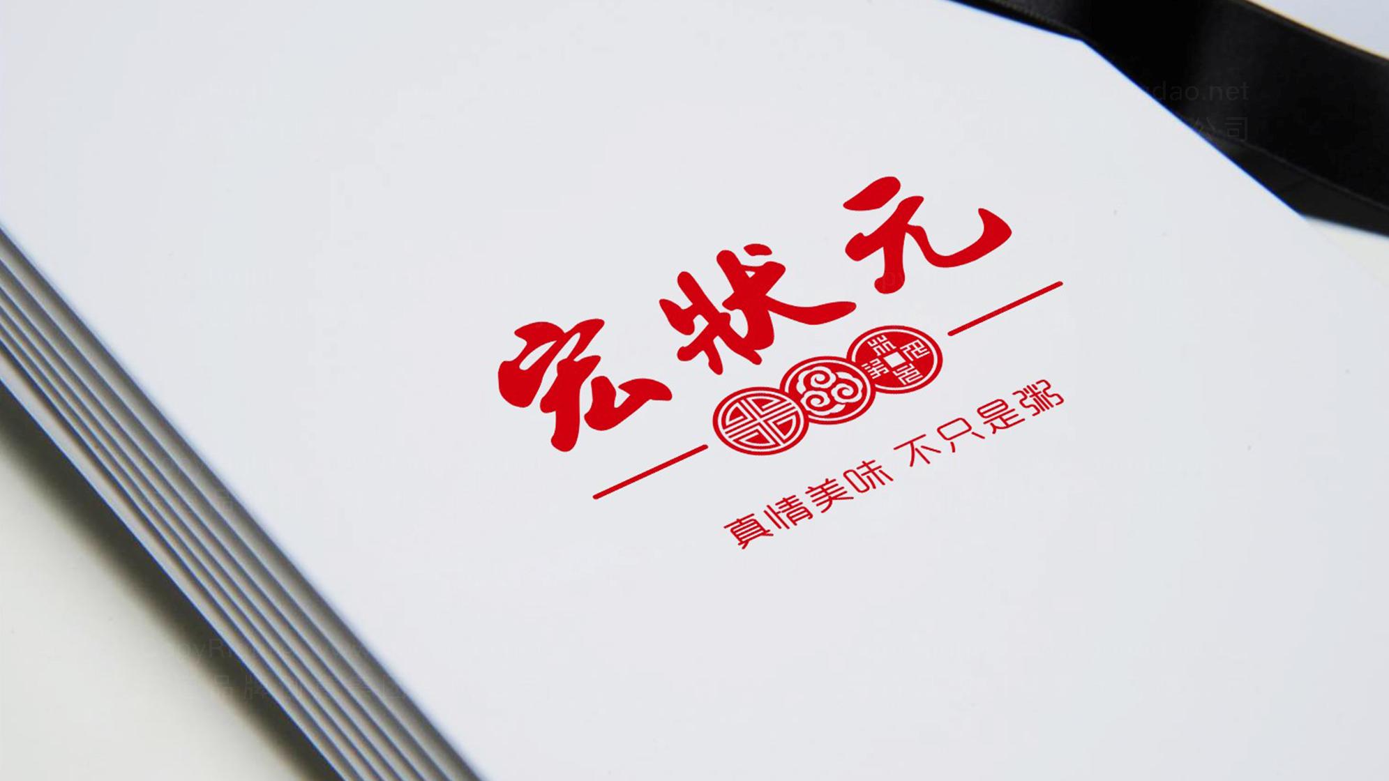 品牌设计宏状元LOGO&VI设计应用场景_3