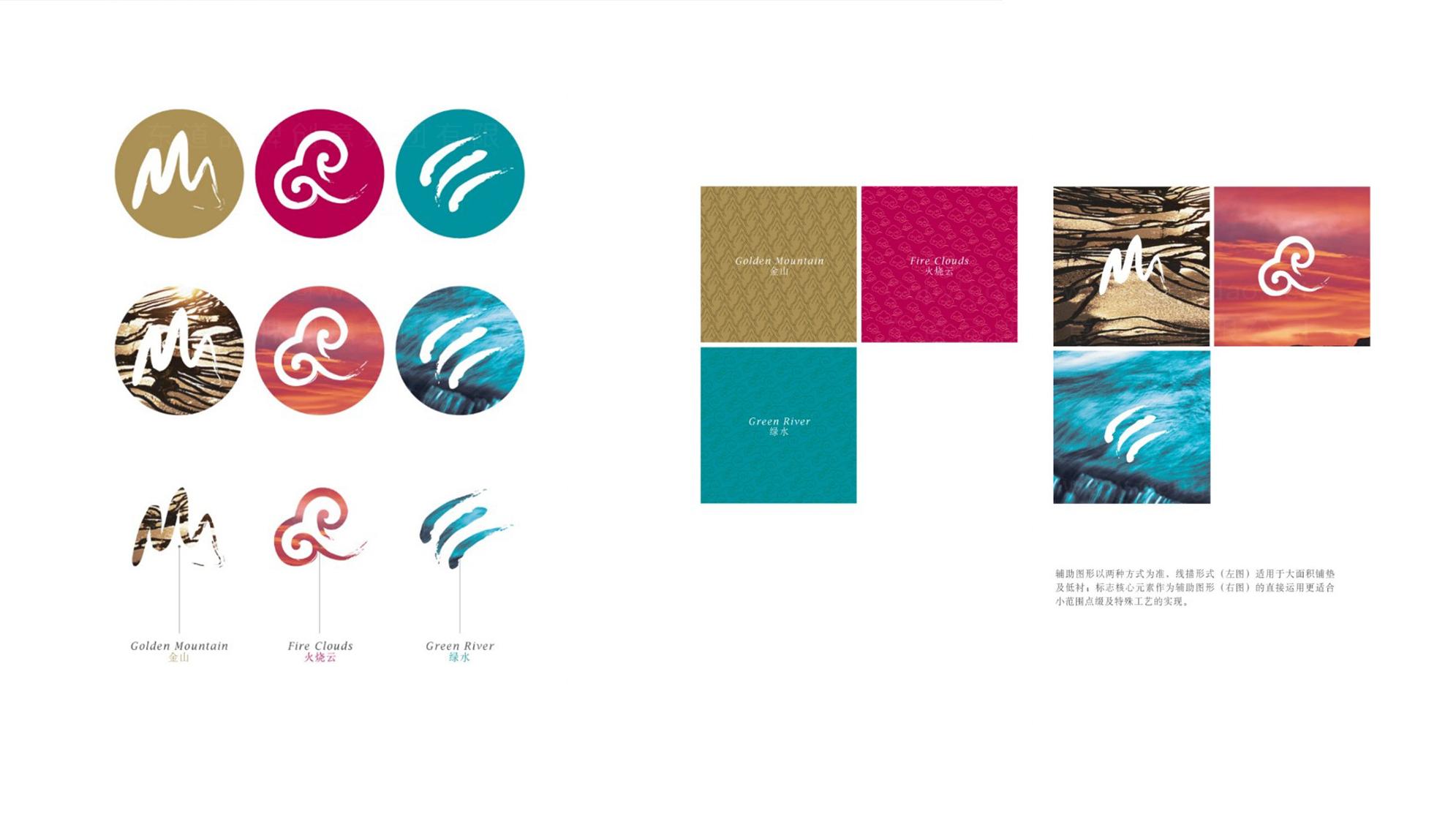品牌设计重庆小天鹅LOGO&VI设计应用