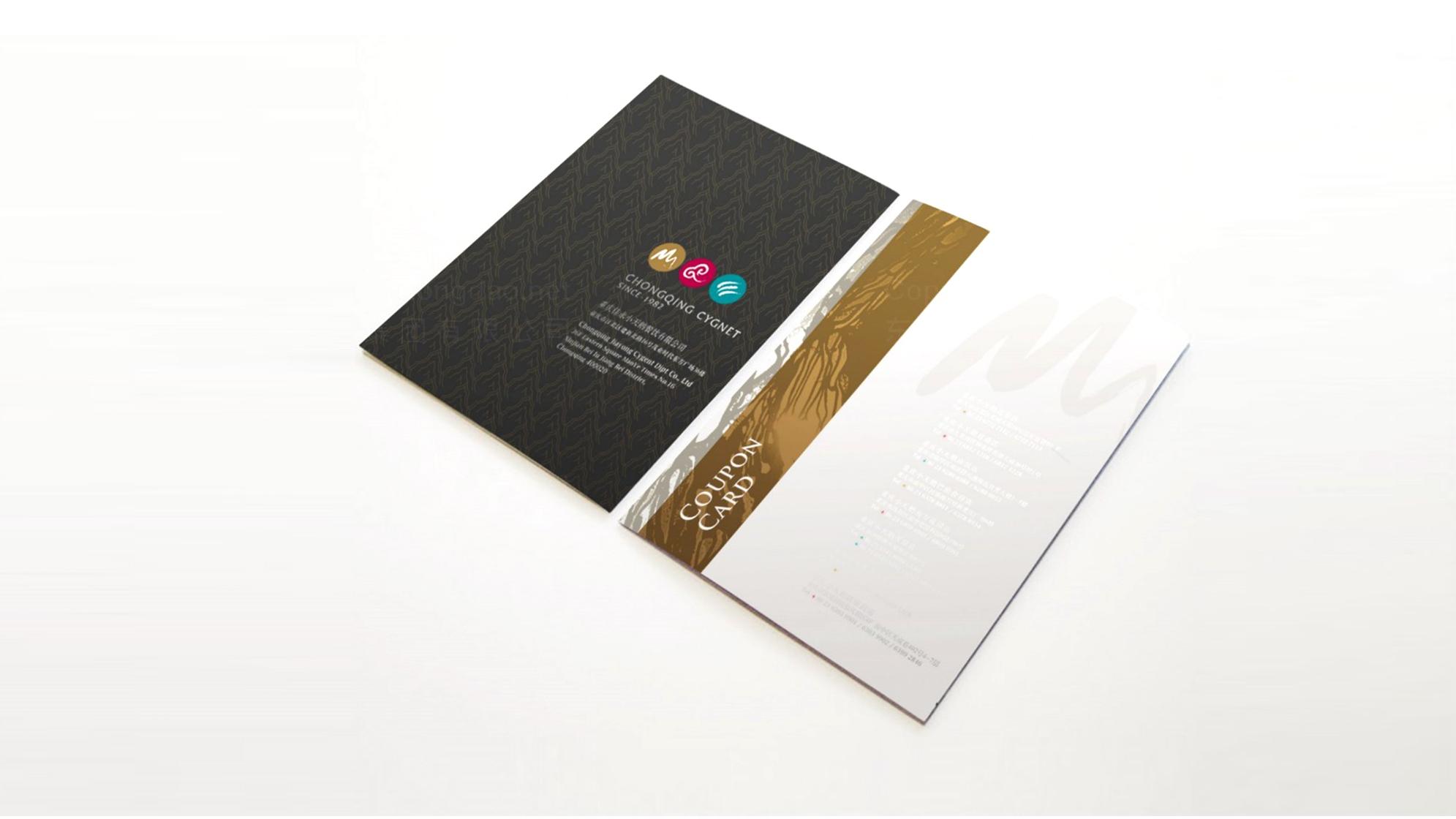 品牌设计重庆小天鹅LOGO&VI设计应用场景_2