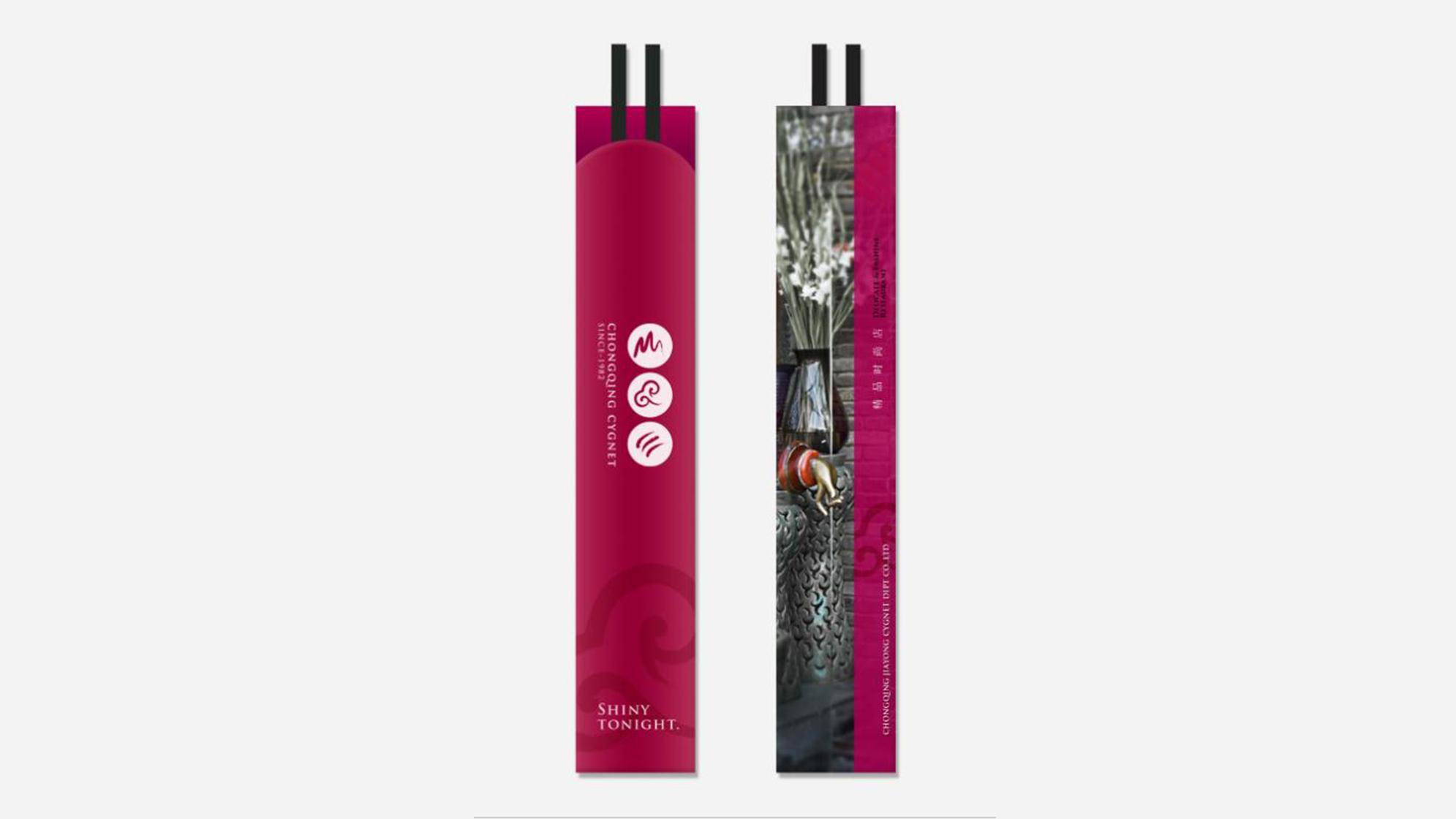 品牌设计重庆小天鹅LOGO&VI设计应用场景_3