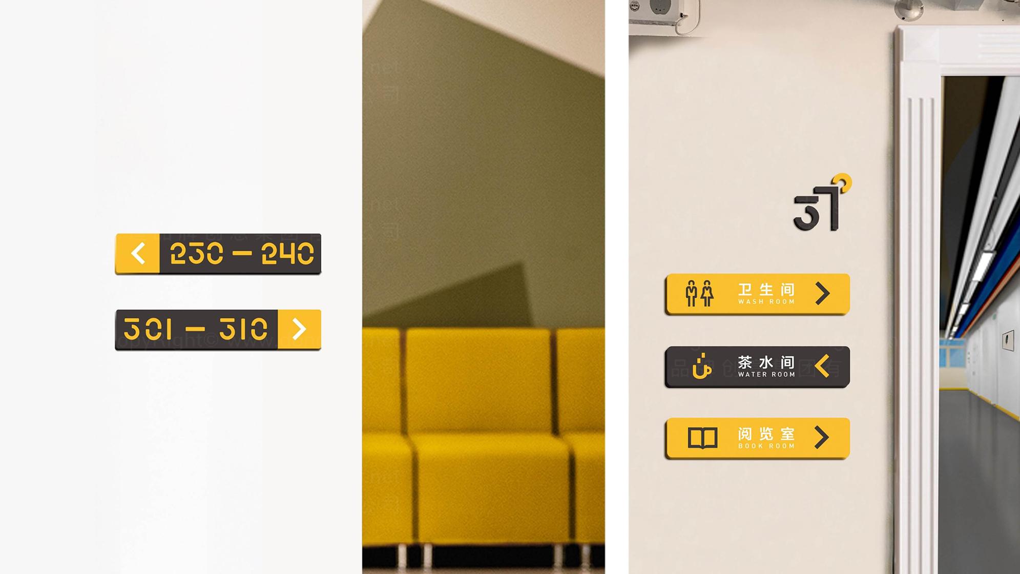 品牌设计37度公寓LOGO&VI设计应用场景_9