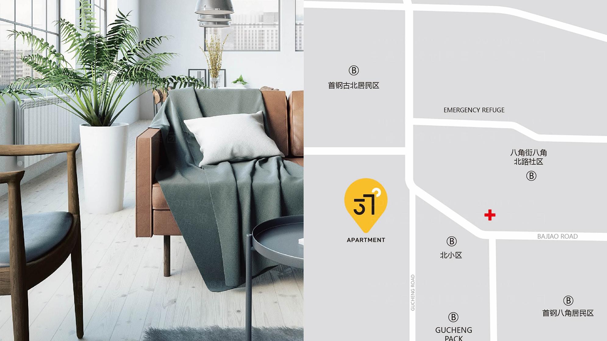 品牌设计37度公寓LOGO&VI设计应用场景_2