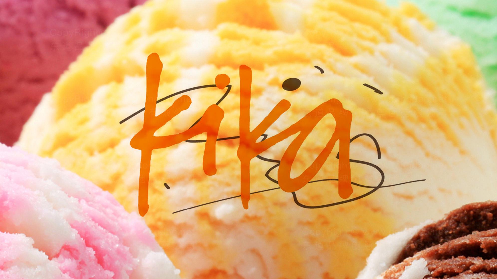 品牌设计案例kika冰淇淋LOGO&VI设计