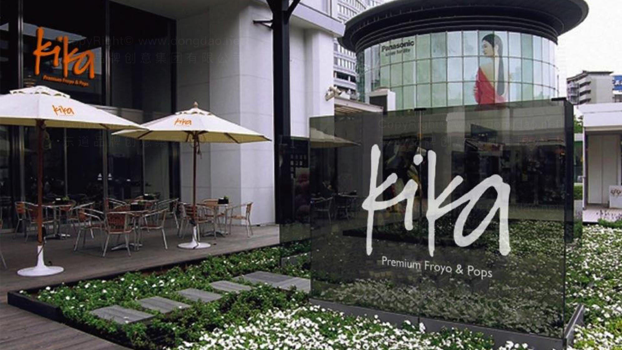 品牌设计kika冰淇淋LOGO&VI设计应用场景_8