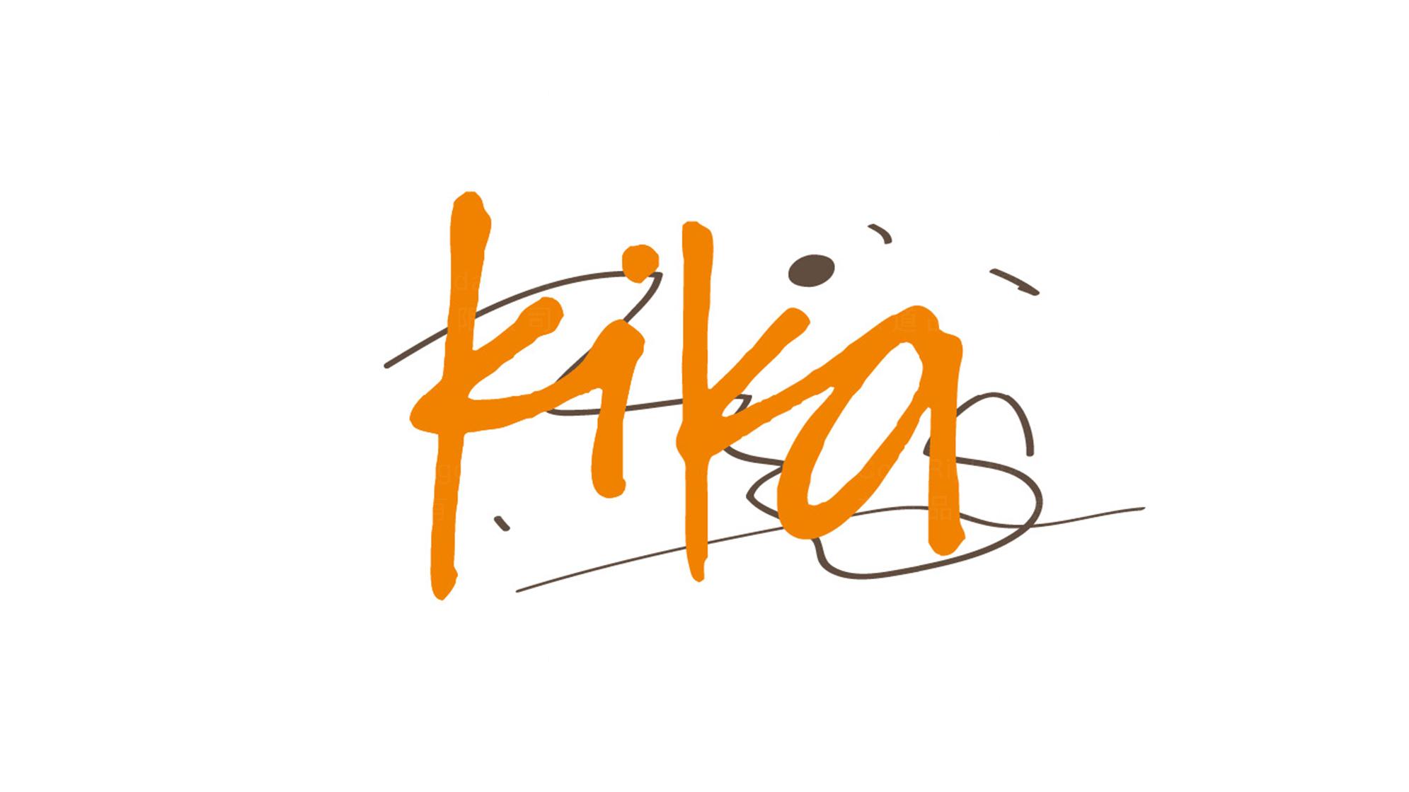 酒店餐饮品牌设计kika冰淇淋LOGO&VI设计