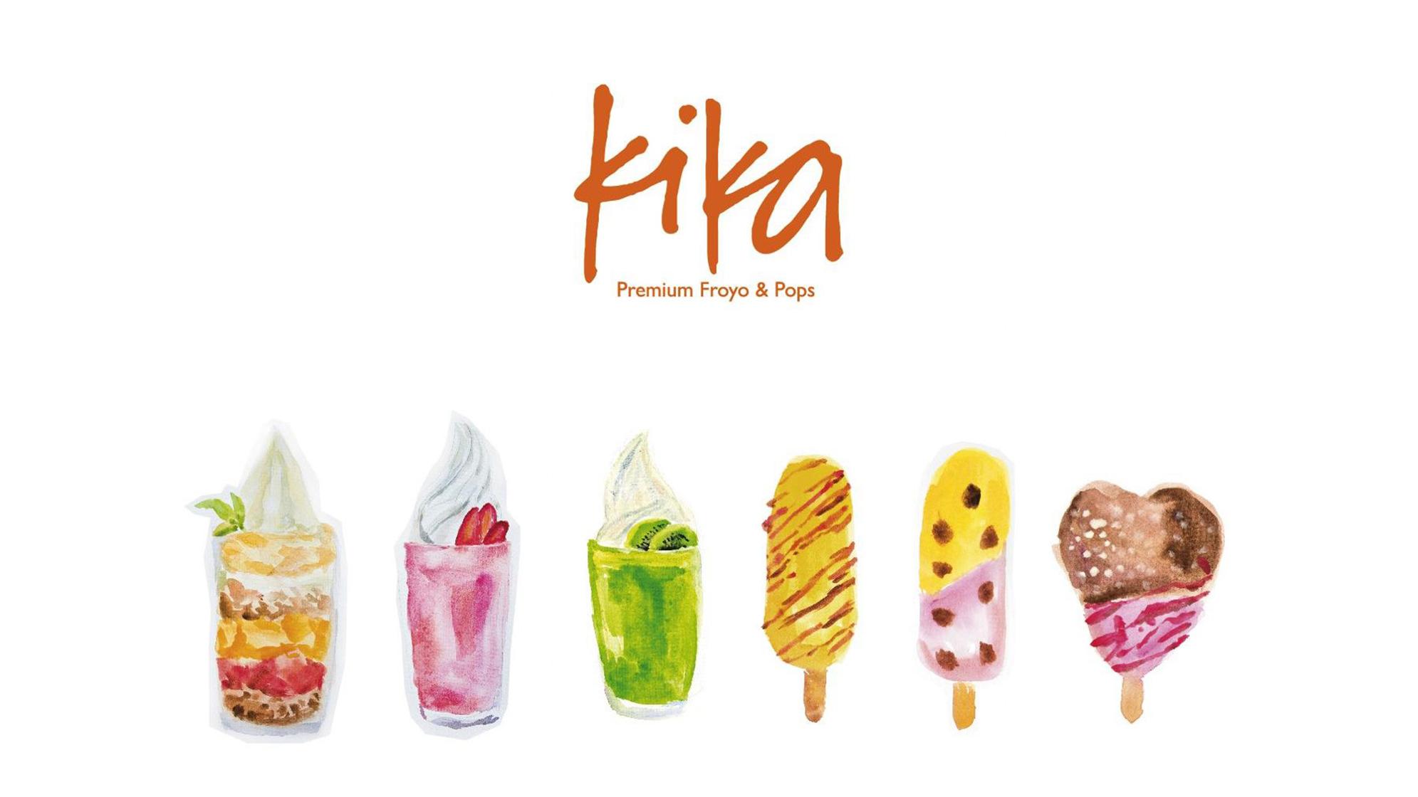 品牌设计kika冰淇淋LOGO&VI设计应用