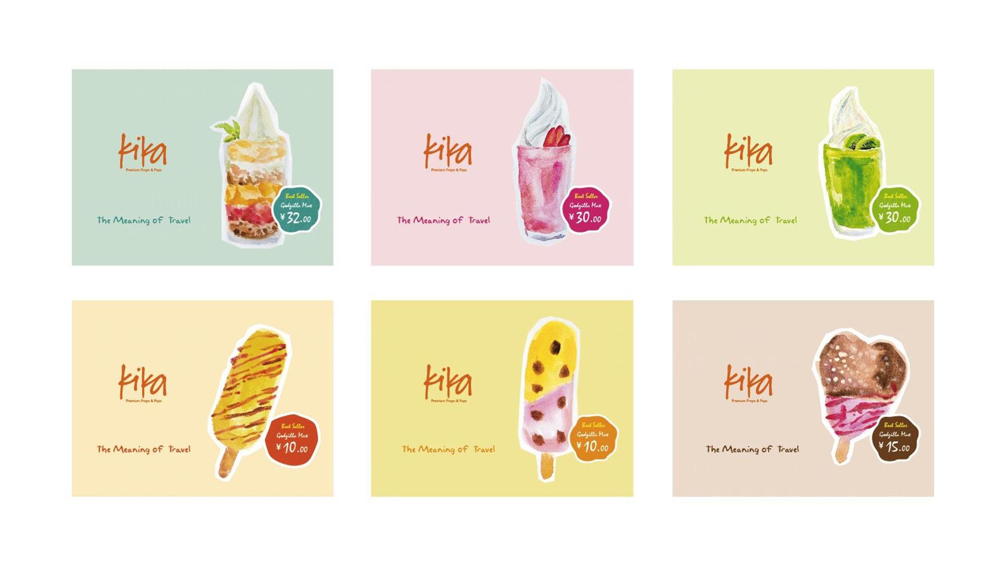 品牌设计kika冰淇淋LOGO&VI设计应用场景_2