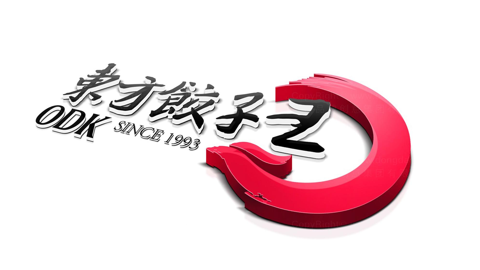 酒店餐饮品牌设计东方饺子王LOGO&VI设计