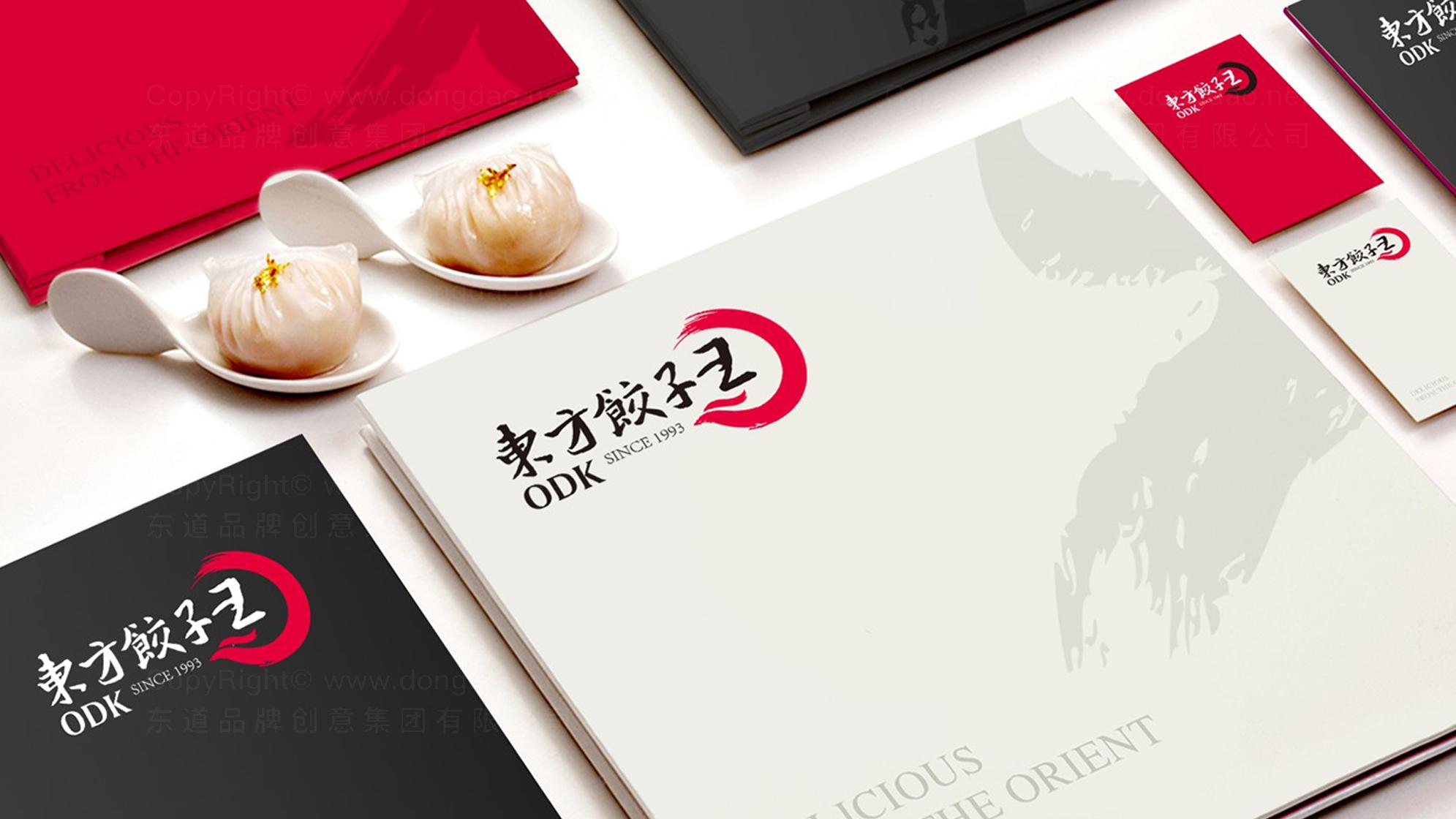 品牌设计东方饺子王LOGO&VI设计应用场景_1