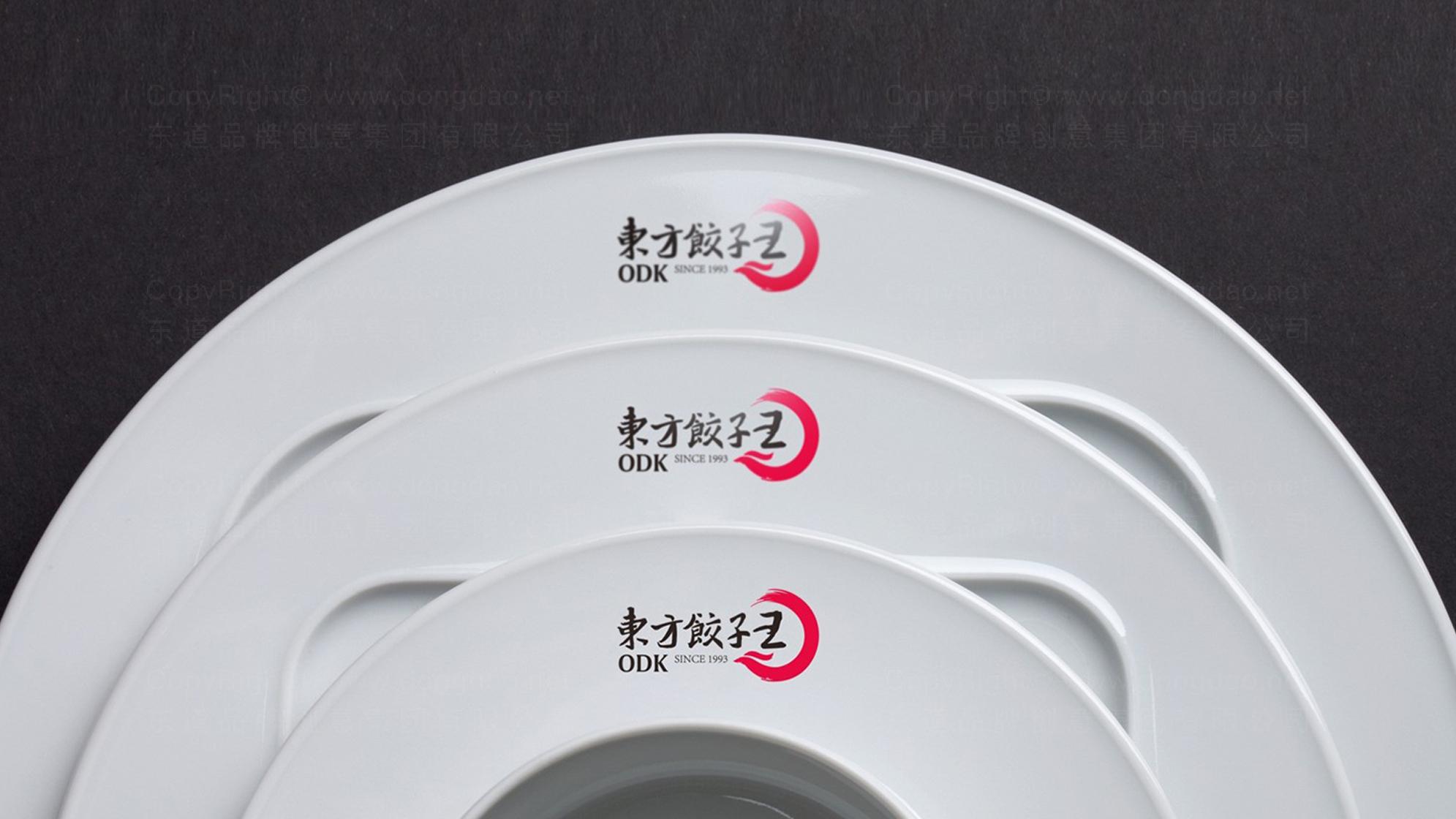 品牌设计东方饺子王LOGO&VI设计应用场景_4