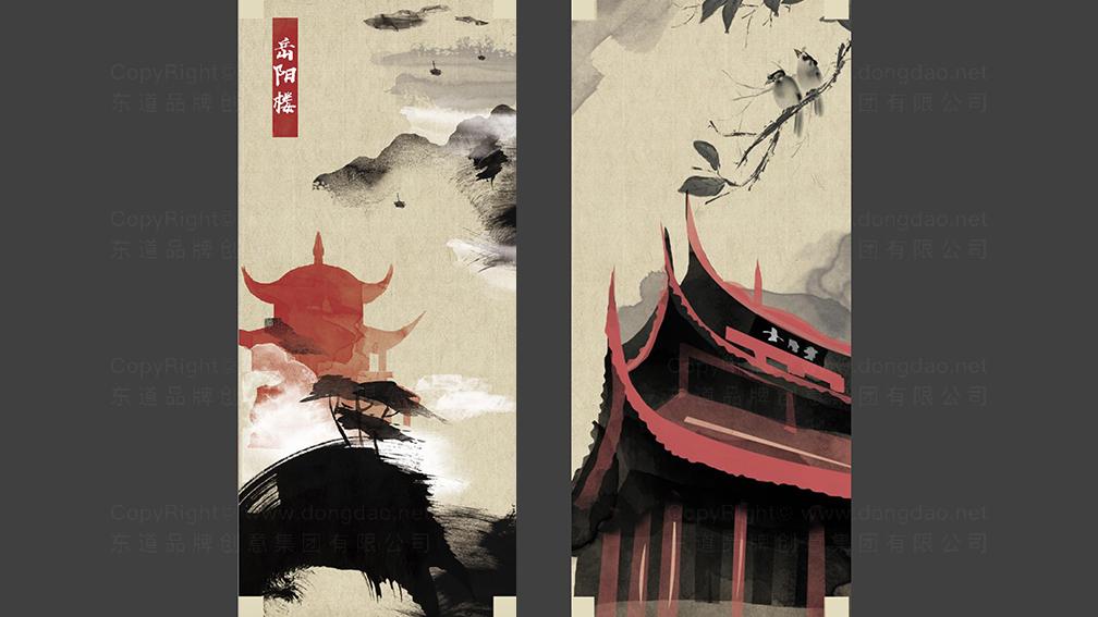 视觉传达马凯餐厅文化墙设计应用场景_2