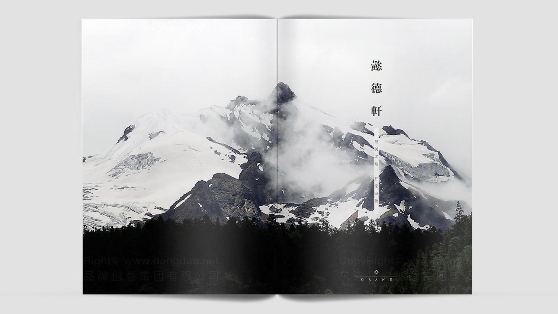 视觉传达案例懿德轩画册设计