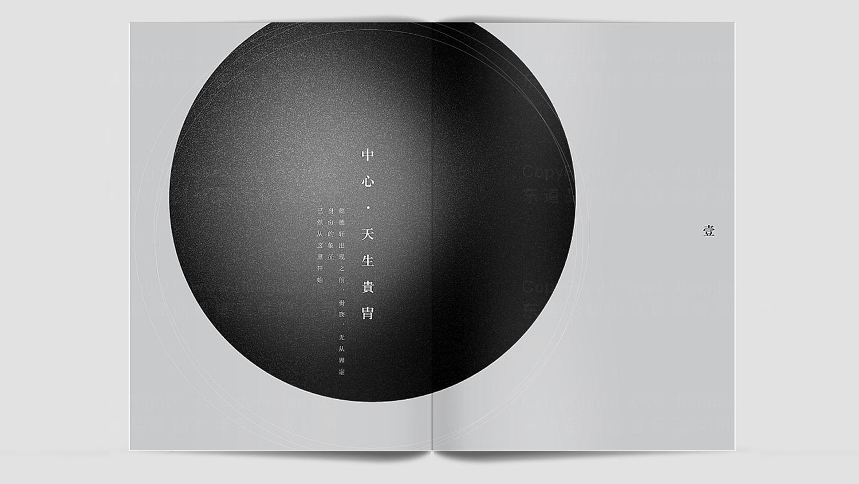 酒店餐饮视觉传达懿德轩画册设计