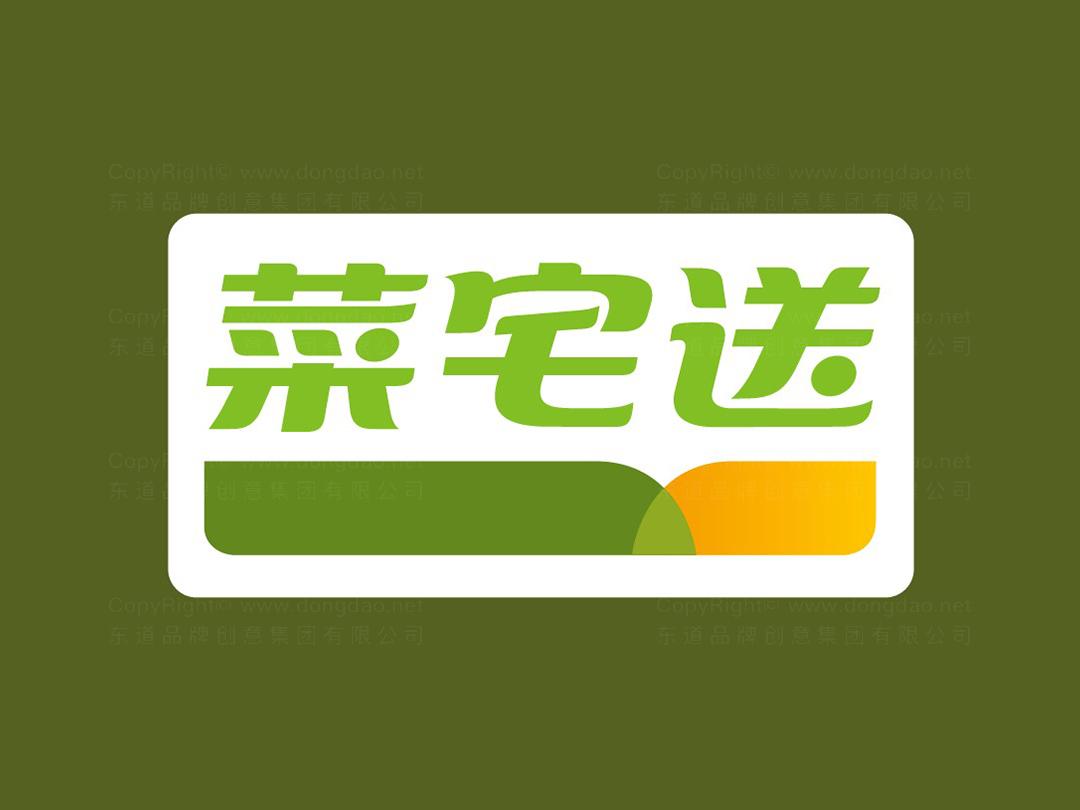 品牌设计菜宅送LOGO&VI设计应用场景_13