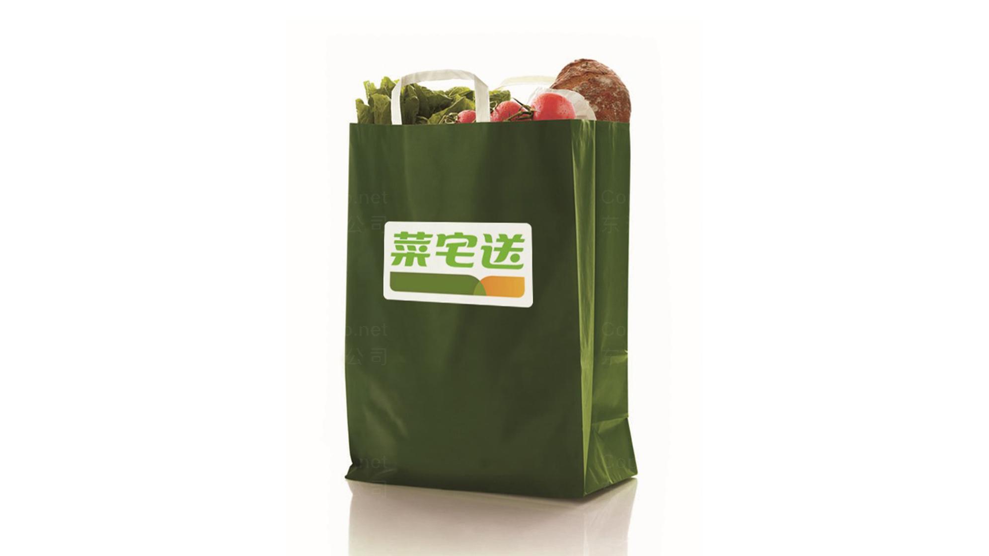 品牌设计菜宅送LOGO&VI设计应用场景_7