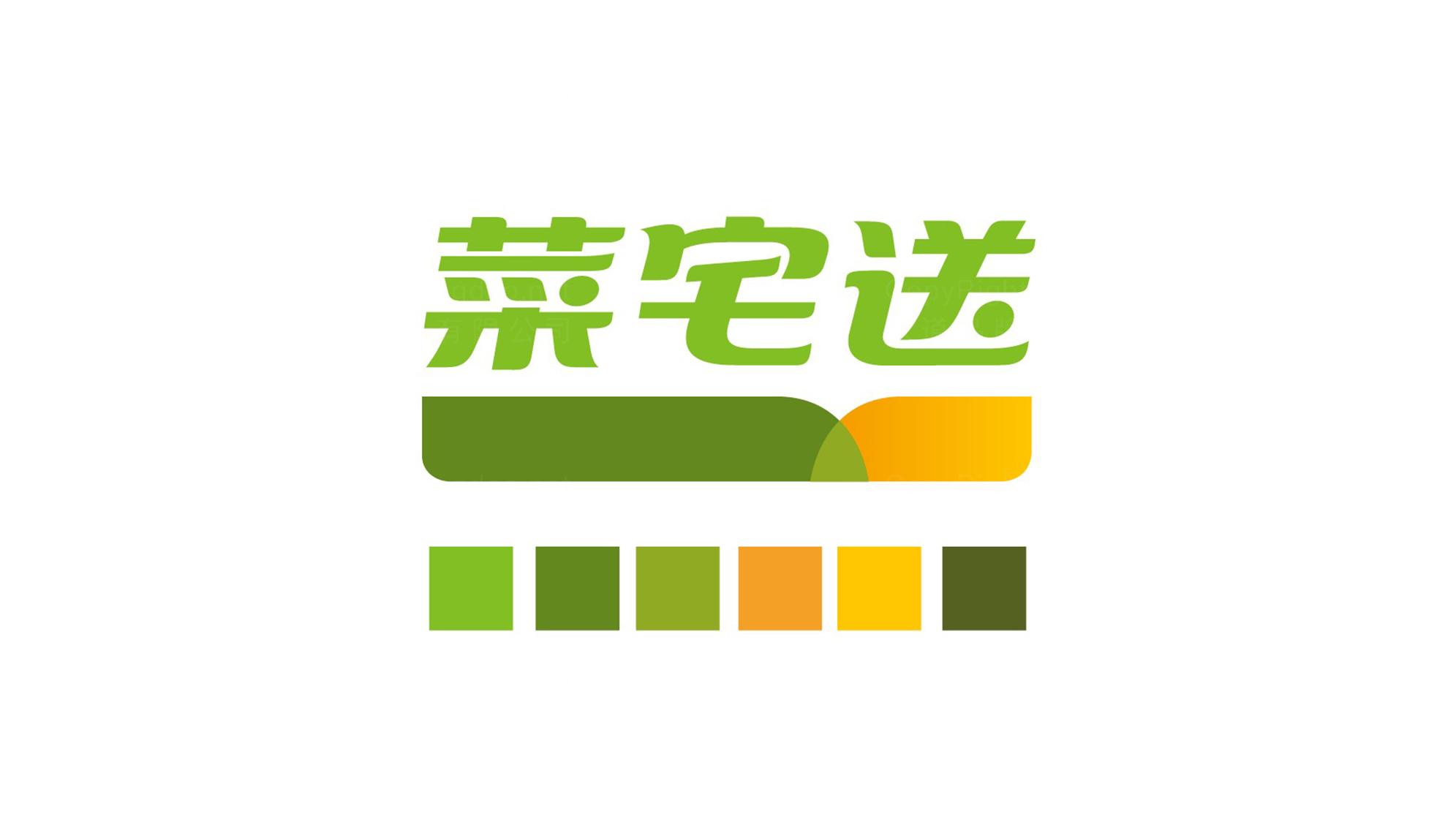 品牌设计菜宅送LOGO&VI设计应用