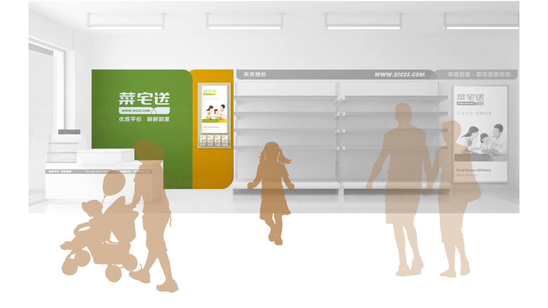 零售购物商业空间&导示菜宅送SI设计