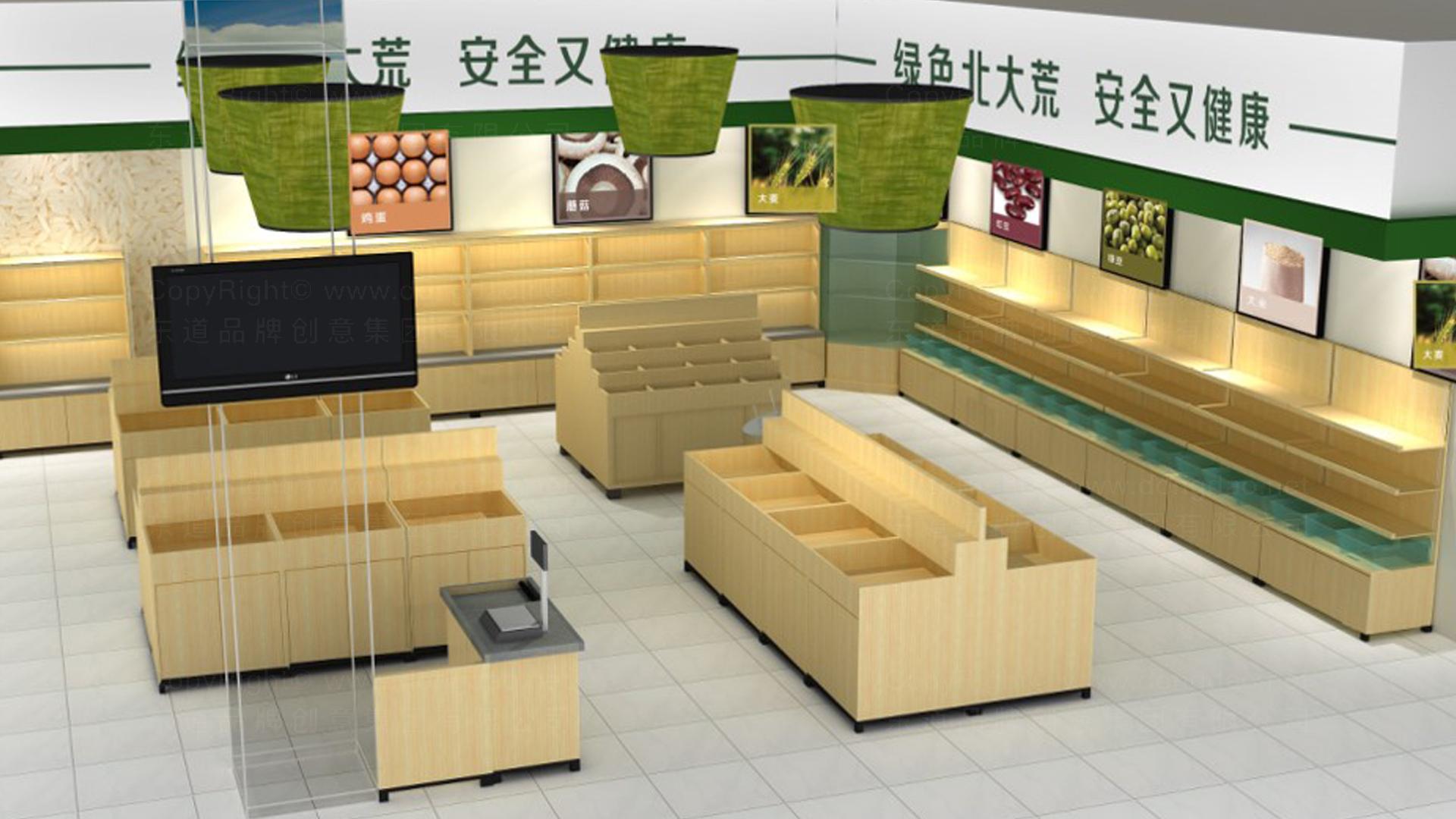 零售购物商业空间&导示谷兴源SI设计