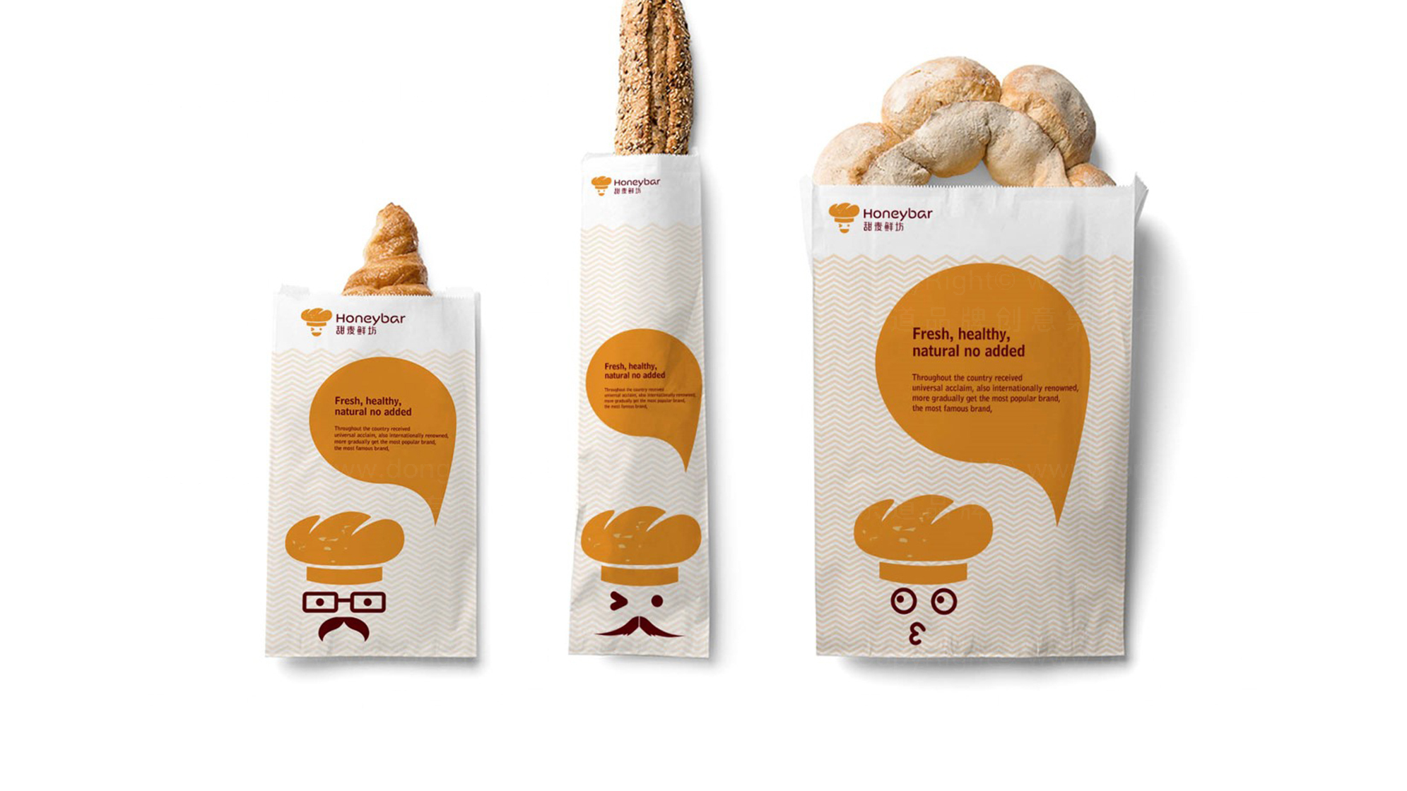 品牌设计甜麦鲜坊LOGO&VI设计应用场景_6