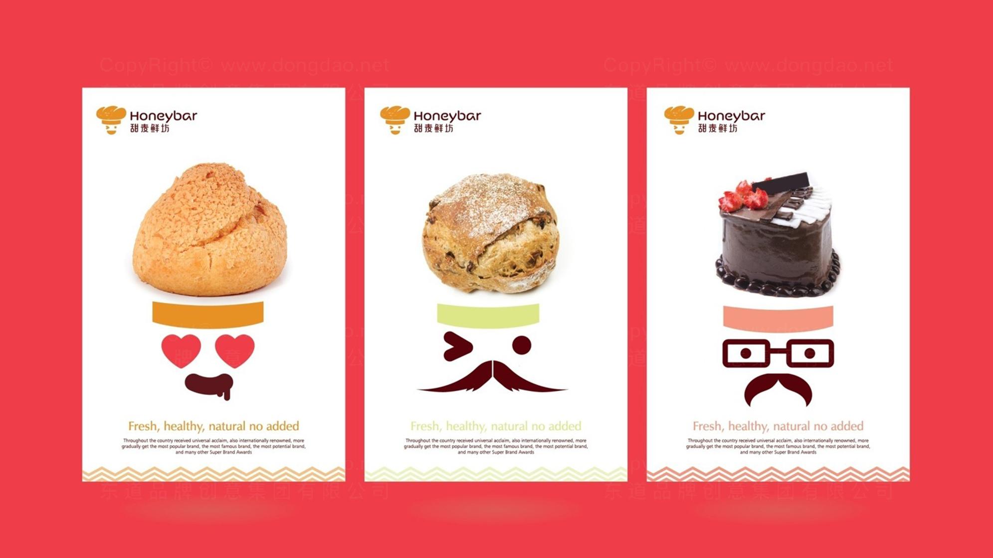 品牌设计甜麦鲜坊LOGO&VI设计应用场景_3