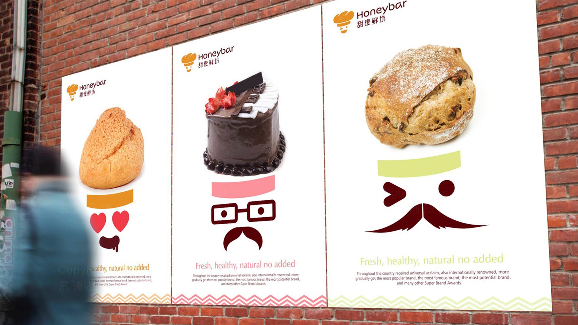 品牌设计甜麦鲜坊LOGO&VI设计应用场景_4