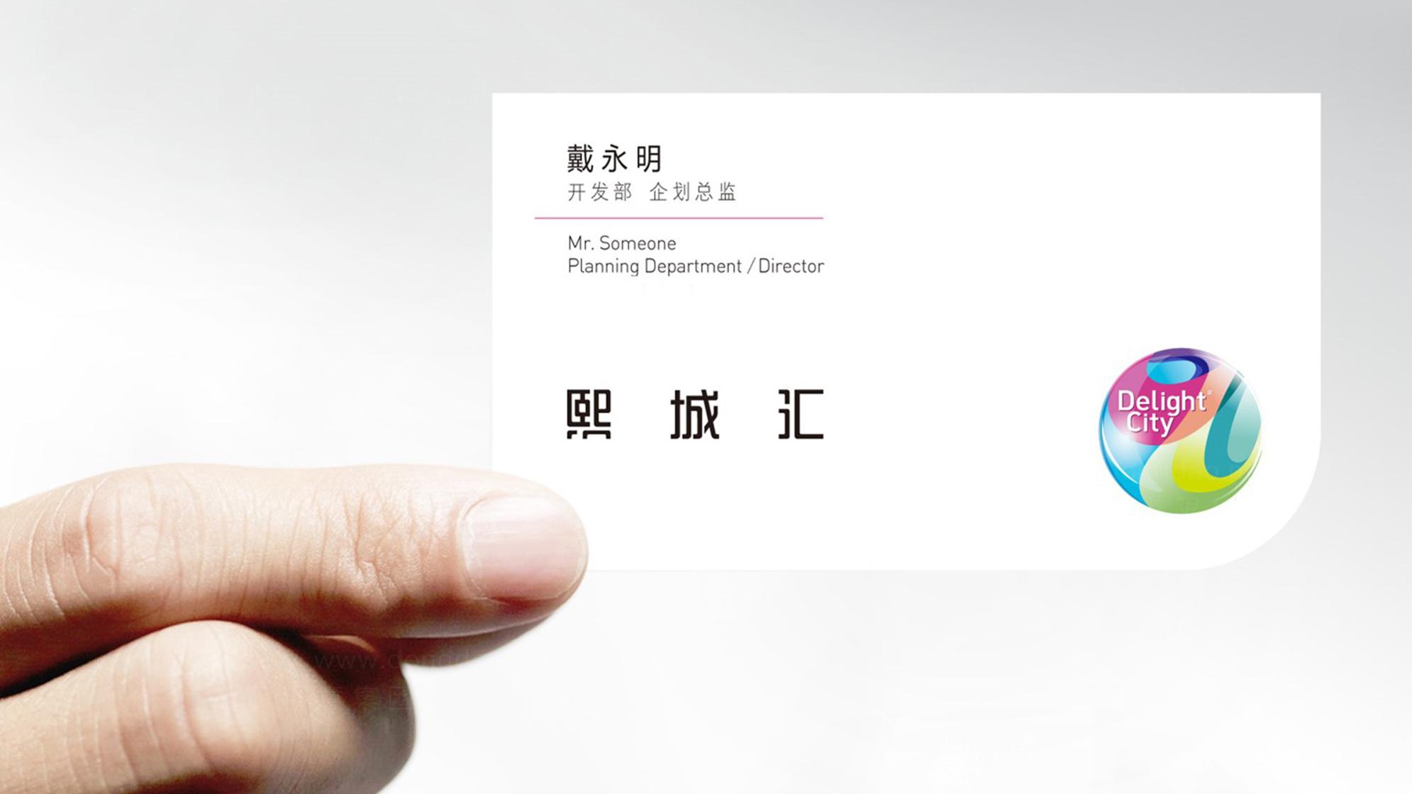 品牌设计天津熙城汇VI设计应用