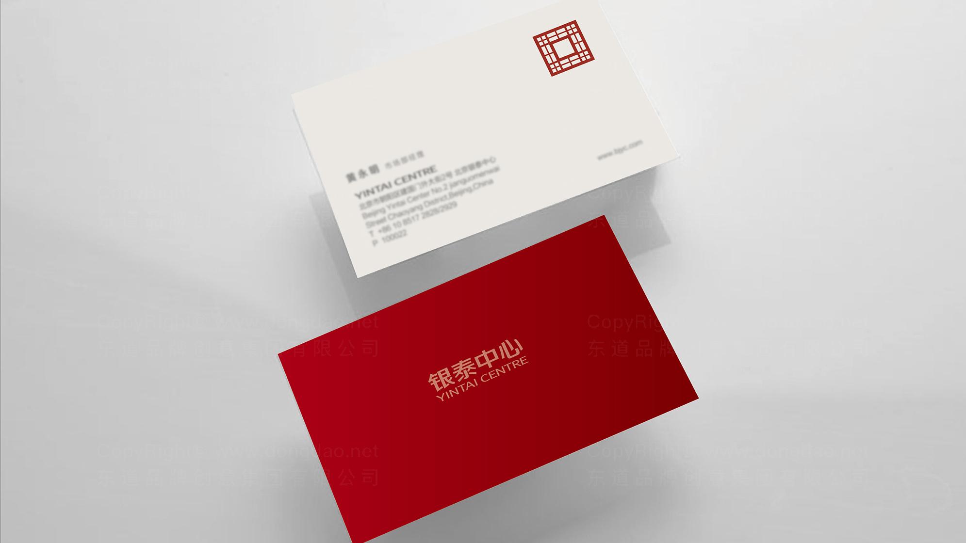 品牌设计银泰中心VI设计应用