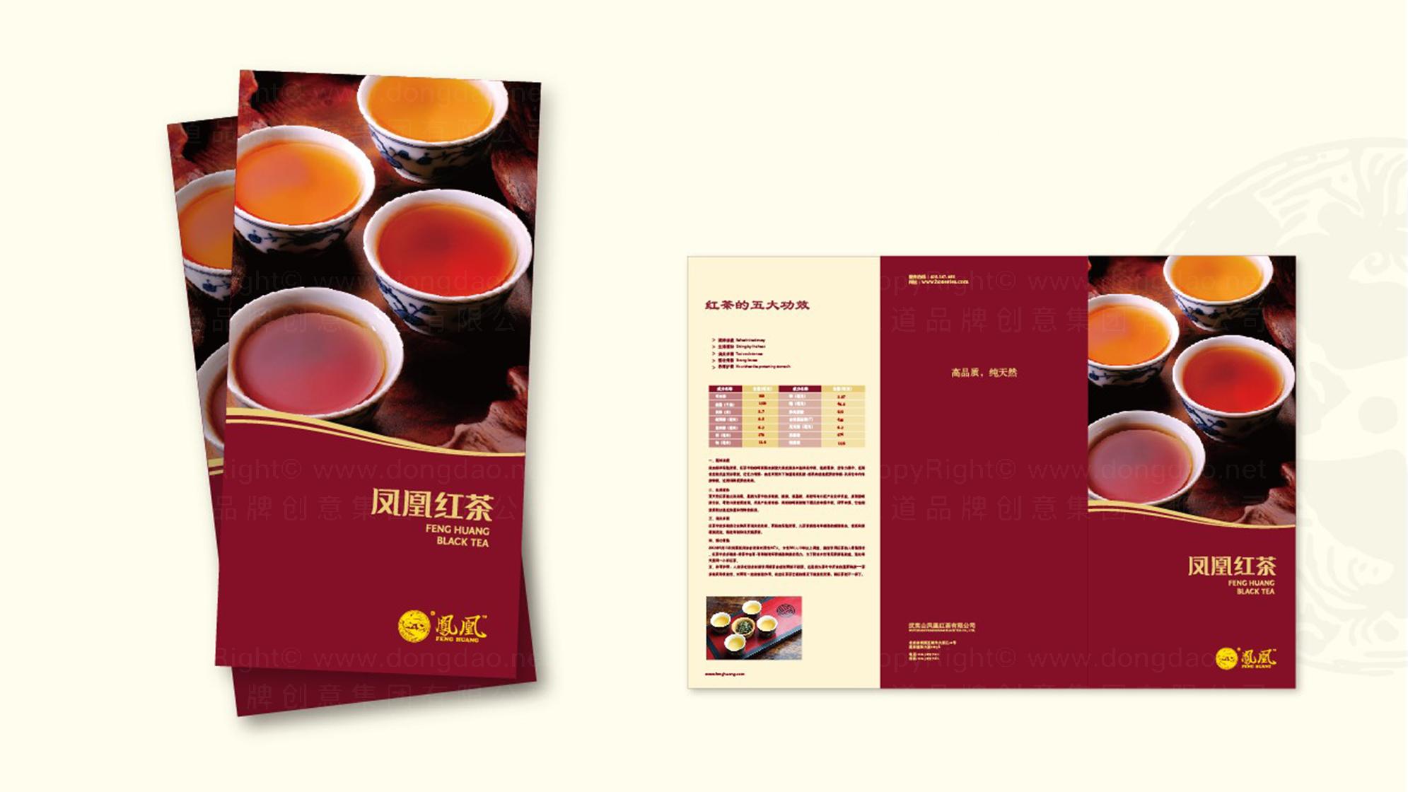品牌设计凤凰红茶LOGO优化&VI设计应用场景_1