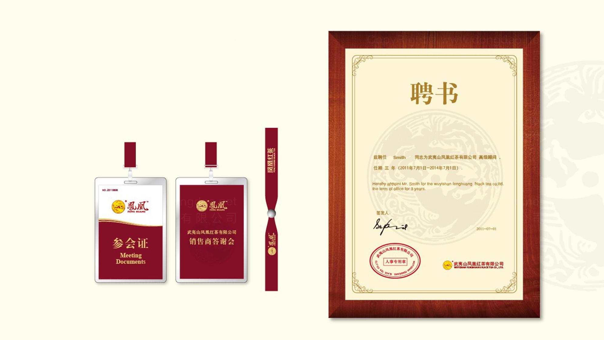 品牌设计凤凰红茶LOGO优化&VI设计应用场景_3