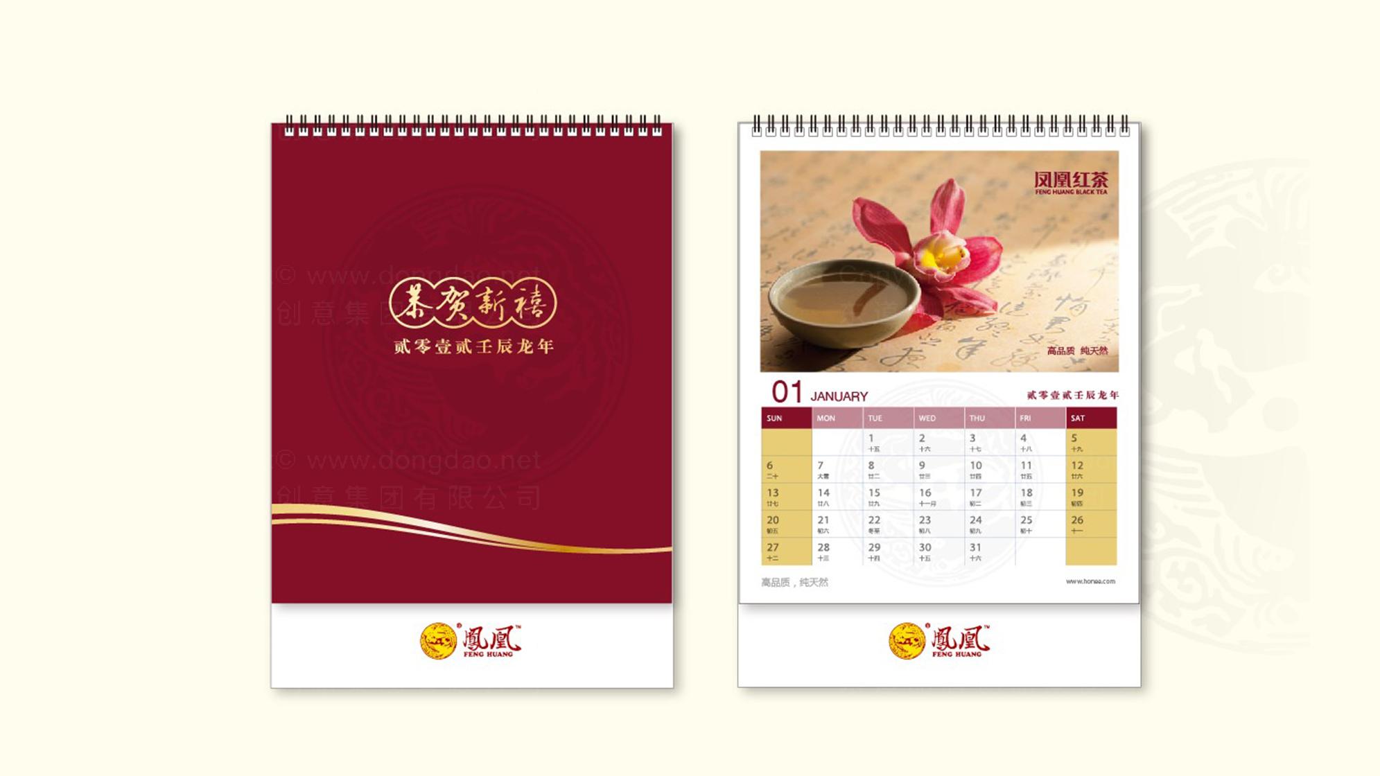 品牌设计凤凰红茶LOGO优化&VI设计应用场景_4