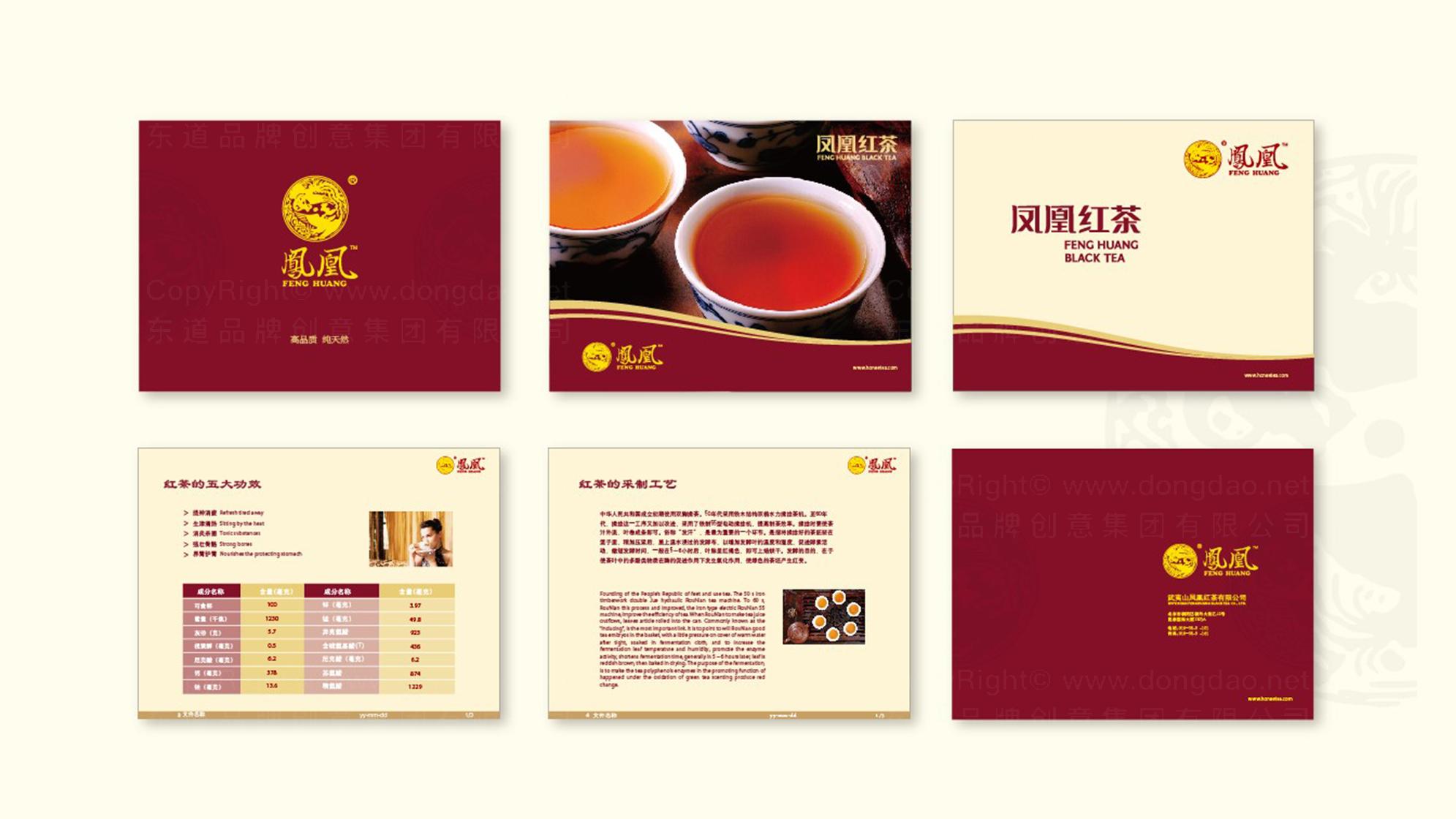 品牌设计凤凰红茶LOGO优化&VI设计应用场景_5