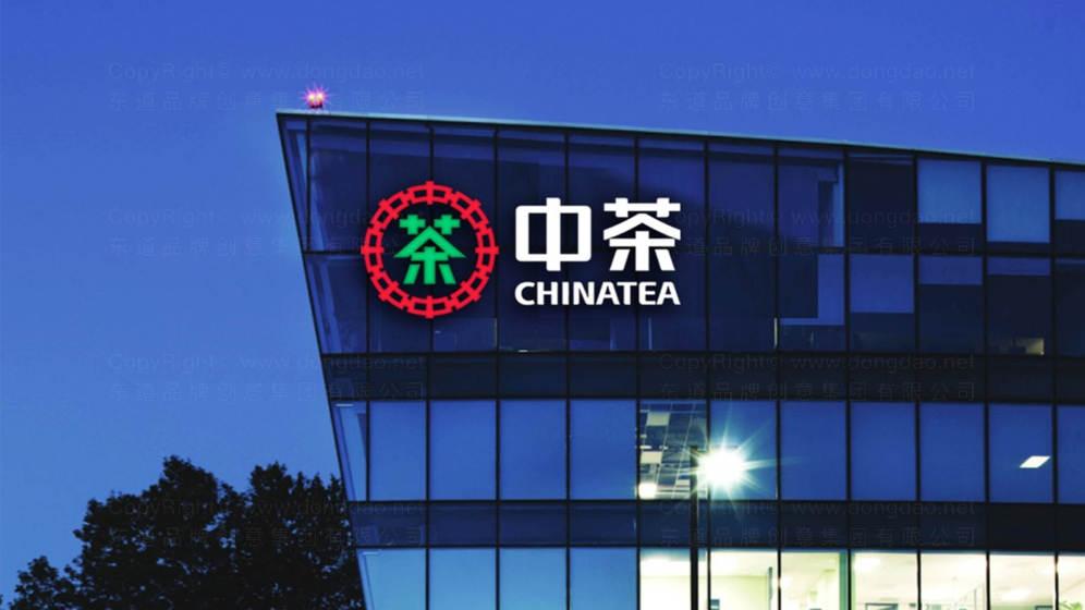 东道为中茶品牌设计的logo