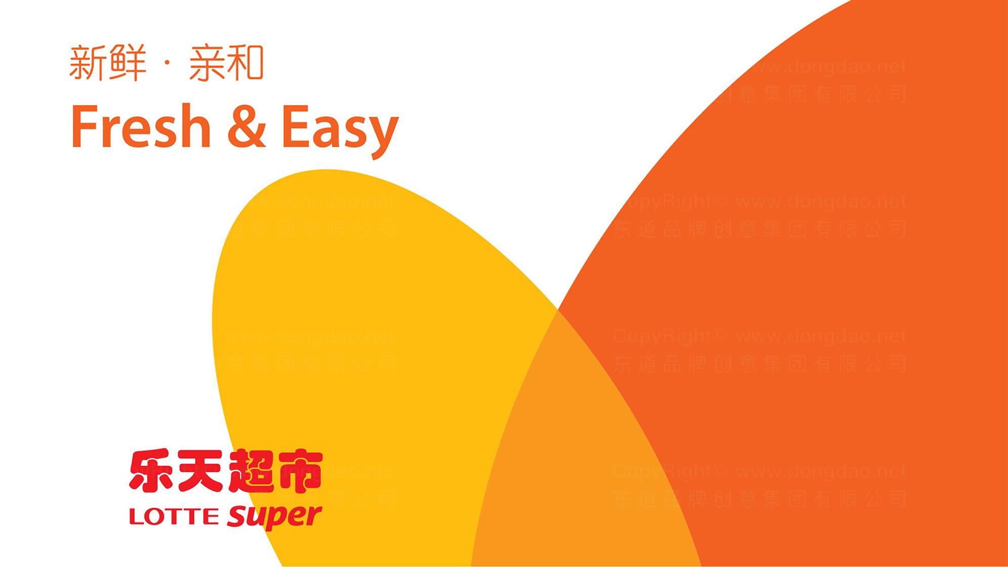 品牌设计乐天超市LOGO&VI设计应用