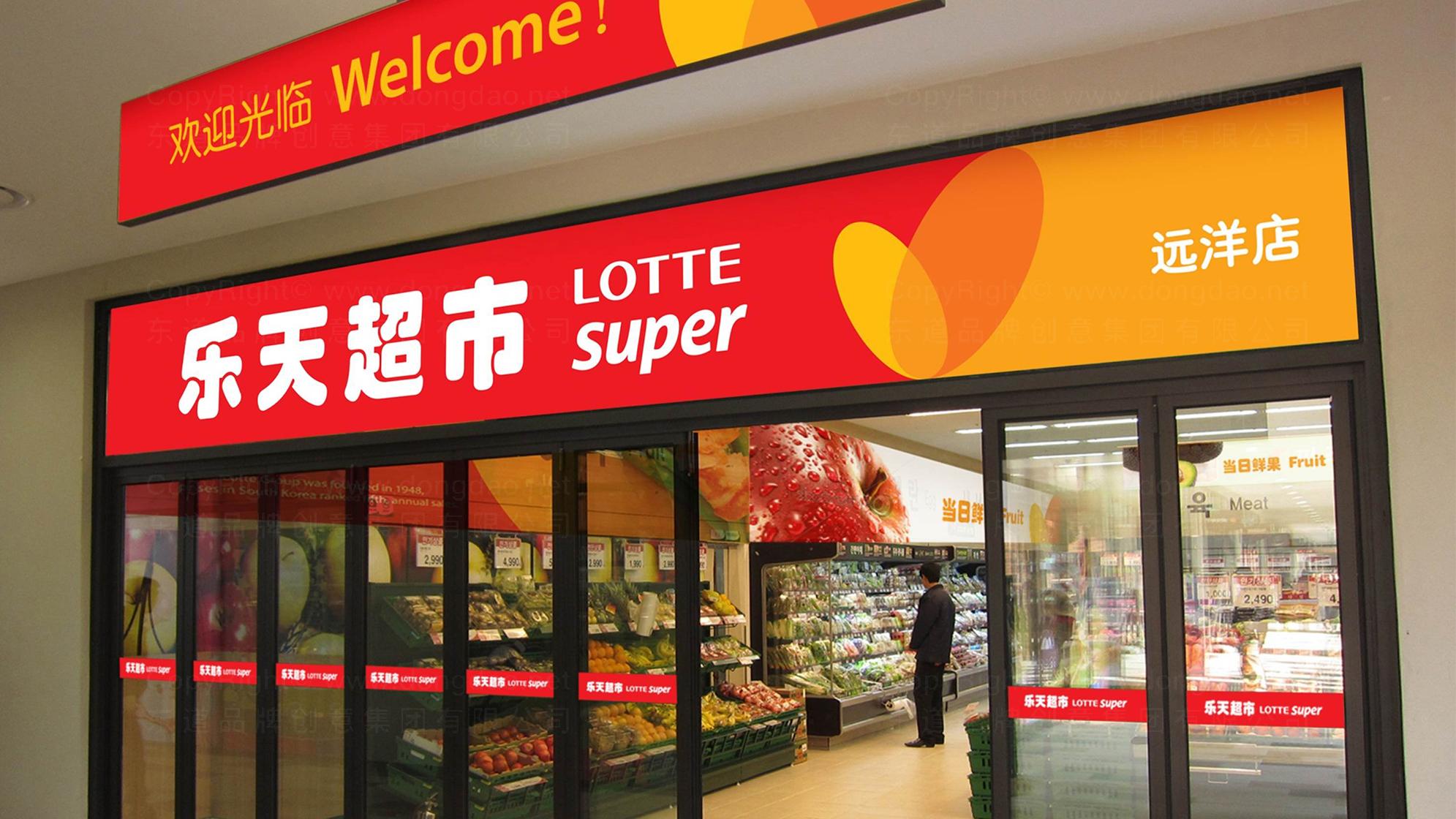 品牌设计乐天超市LOGO&VI设计应用场景_5