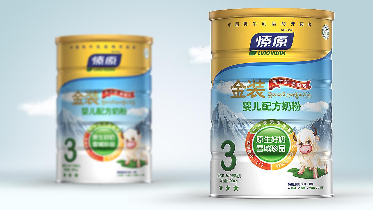 产品包装燎原乳业产品全案应用