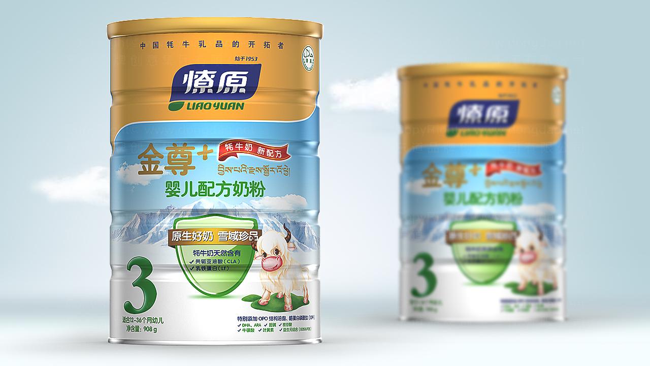 产品包装燎原乳业产品全案应用场景