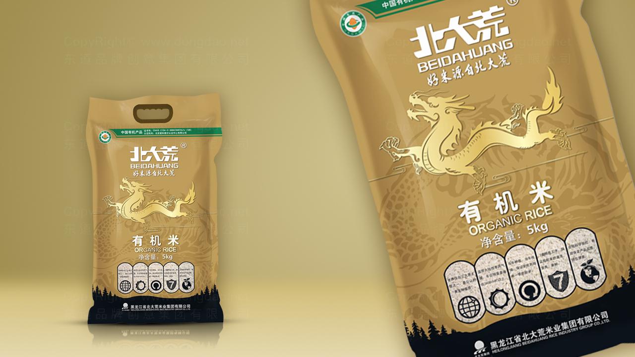 产品包装北大荒米业体系全案应用