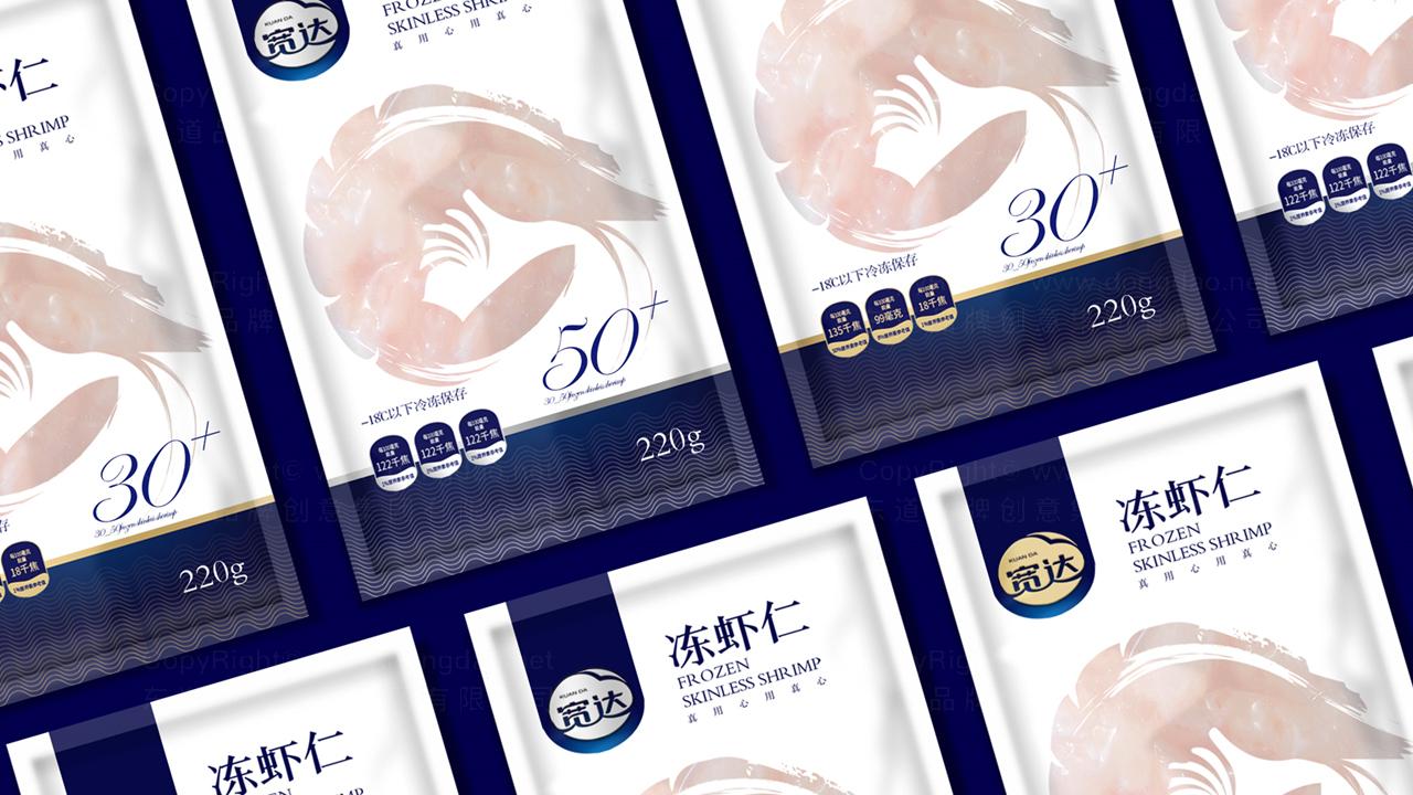 产品包装宽达水产产品全案应用