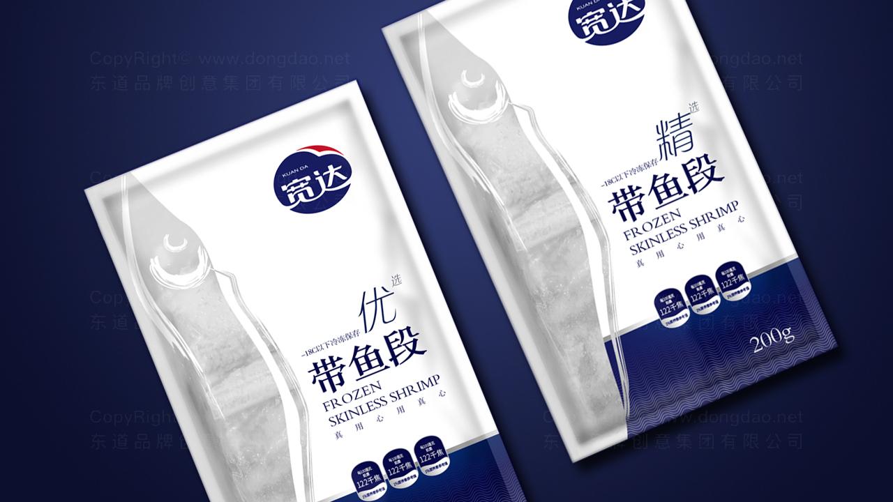 产品包装宽达水产产品全案应用场景_1