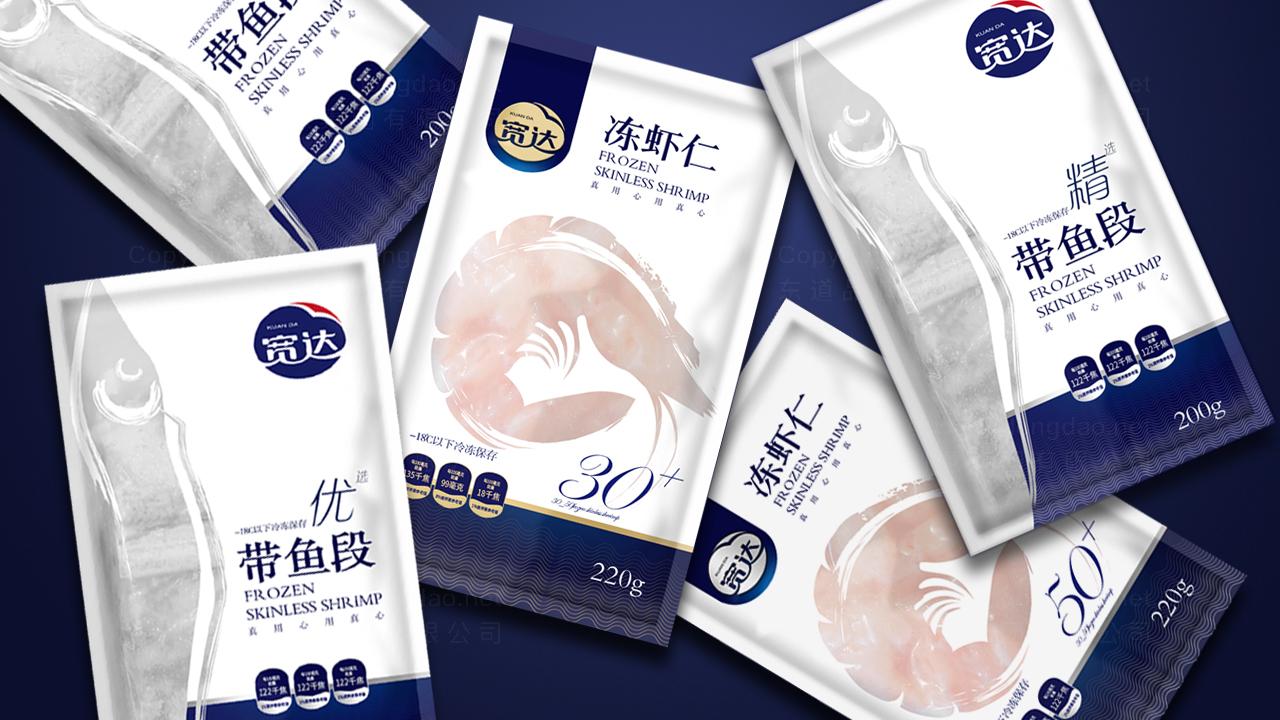 产品包装宽达水产产品全案应用场景_2