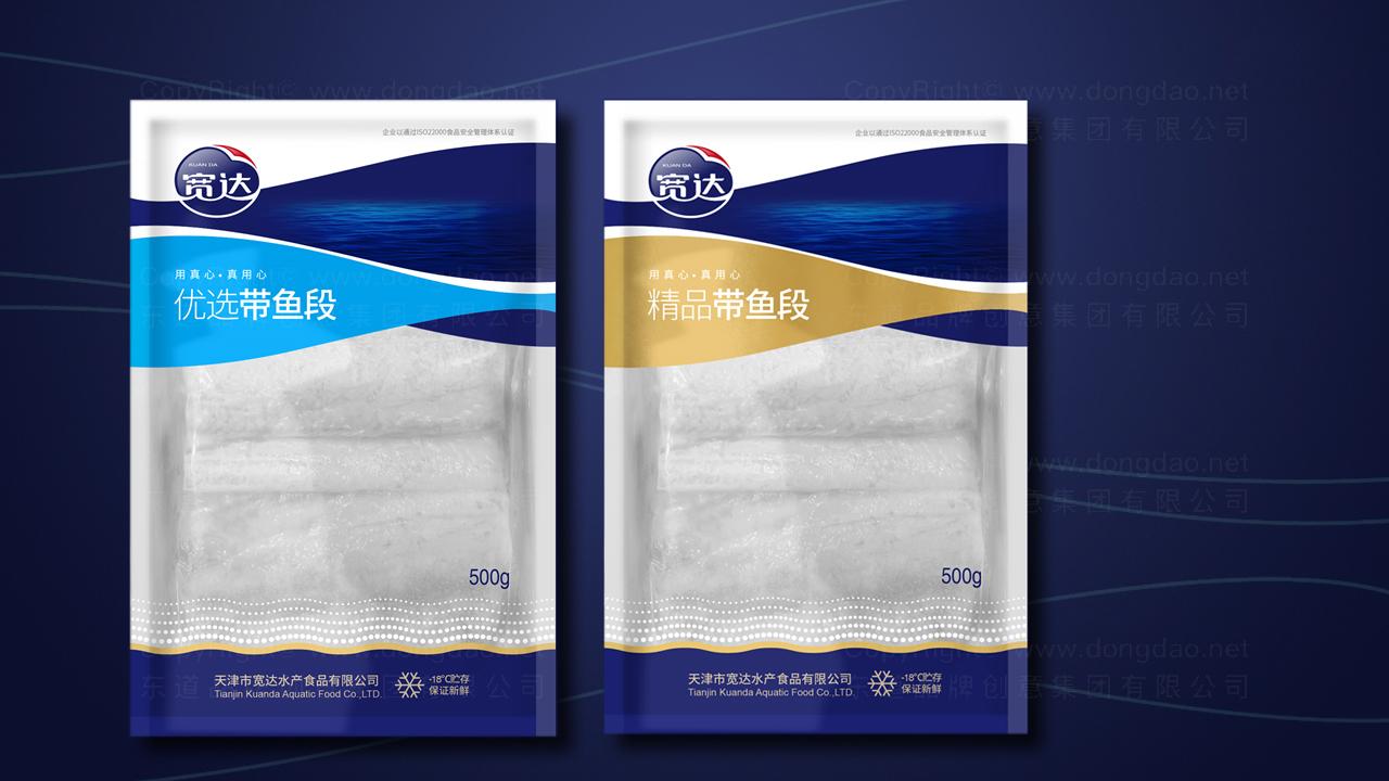 产品包装宽达水产产品全案应用场景_5