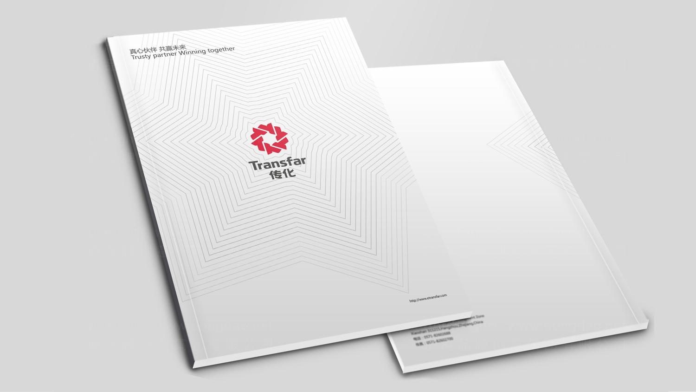 视觉传达案例传化画册设计