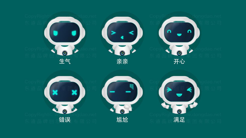 视觉传达国网商城吉祥物设计应用场景_5