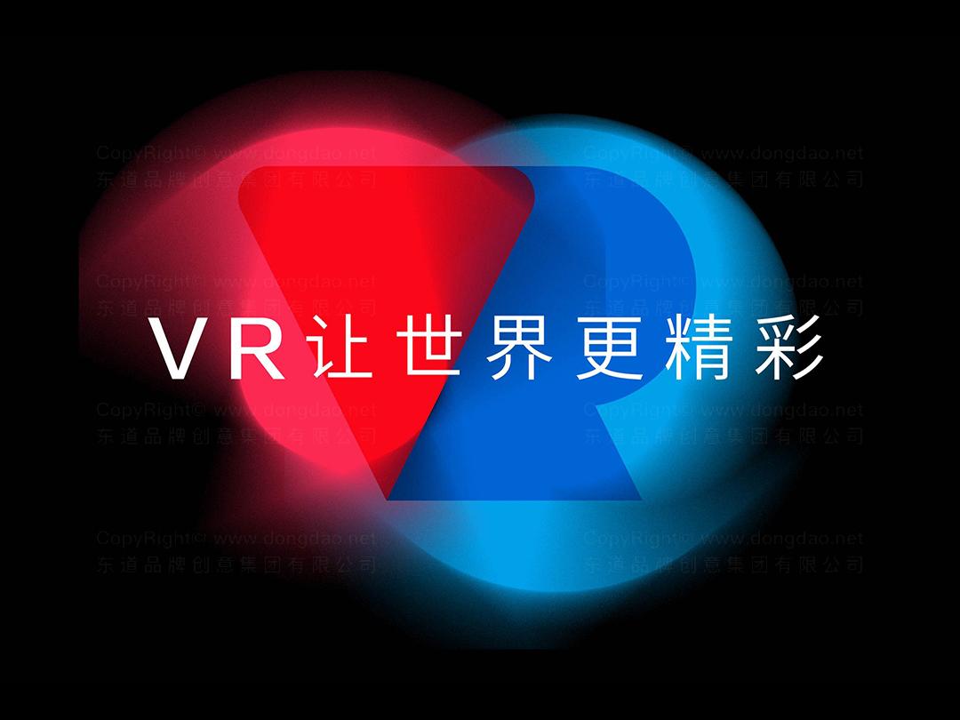 品牌设计世界VR大会LOGO&VI设计应用场景_14